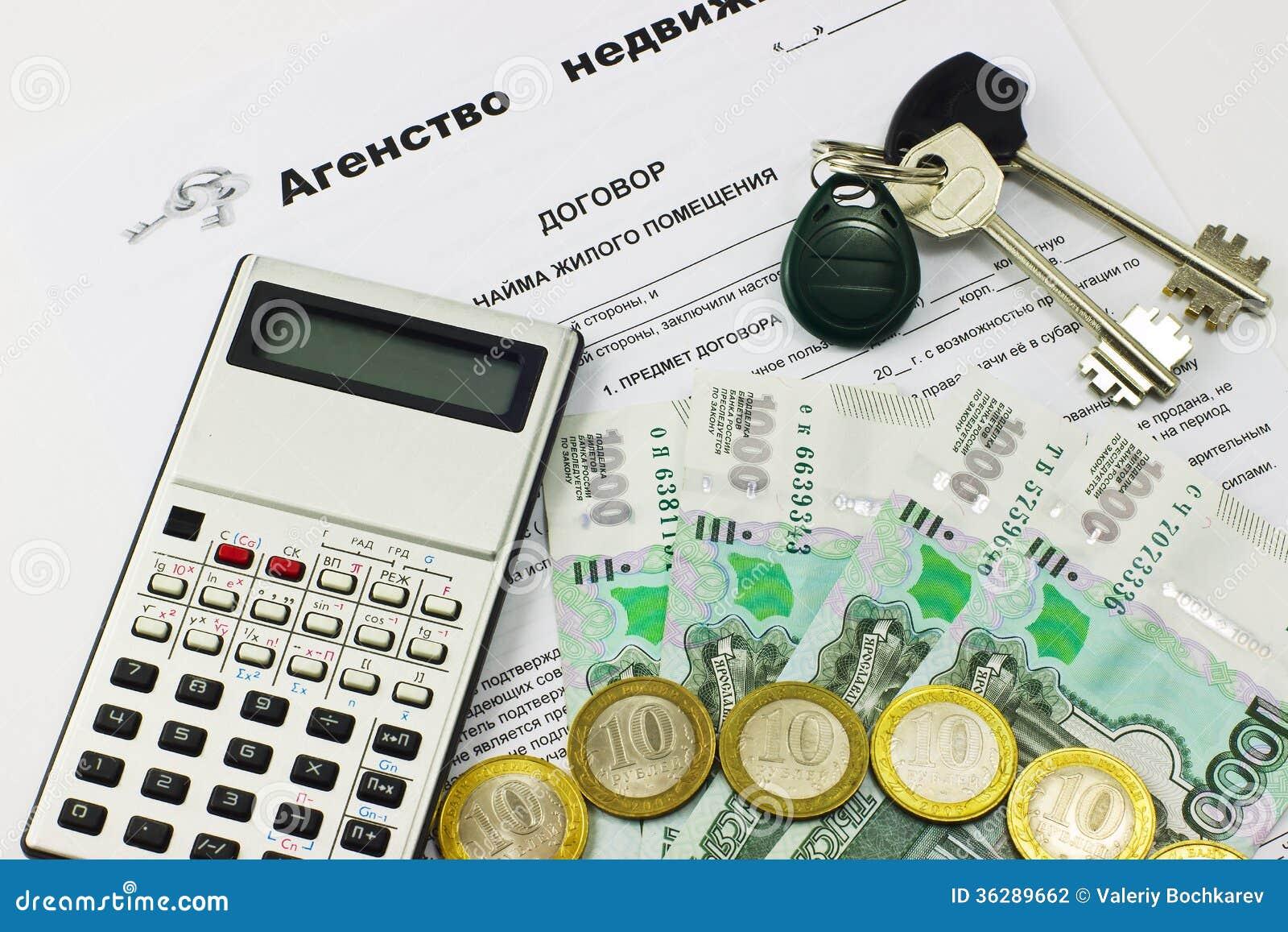 оценка рыночной стоимости задолженности по займу