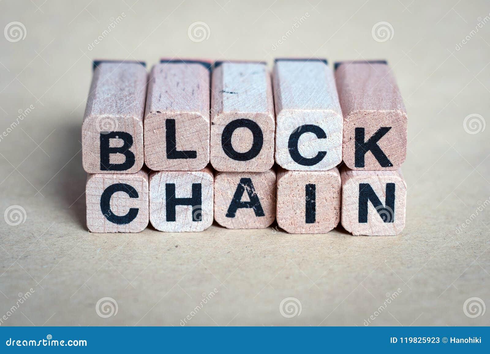 Концепция цепи блока - письма на деревянных блоках