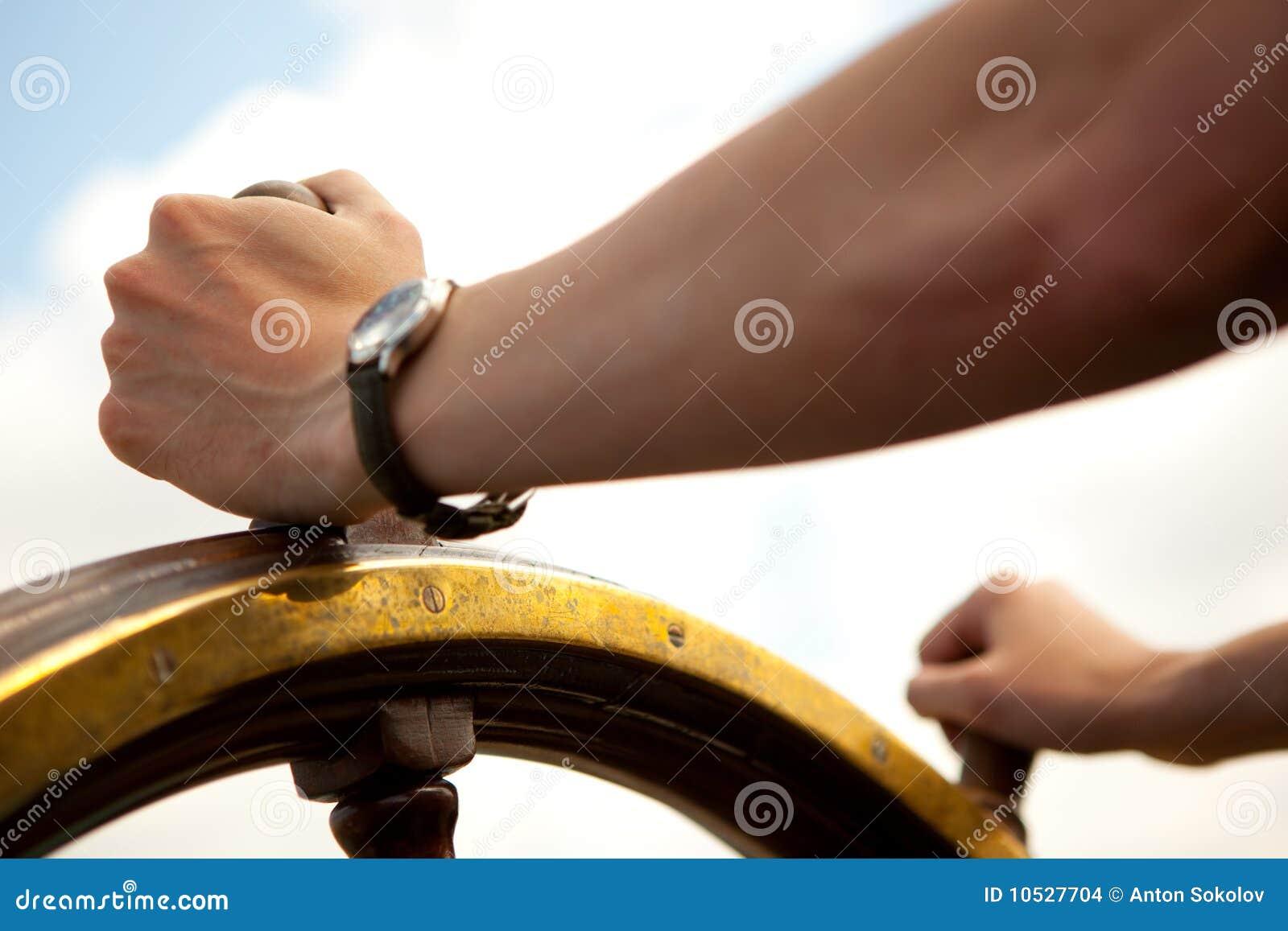 корабль rudder руки