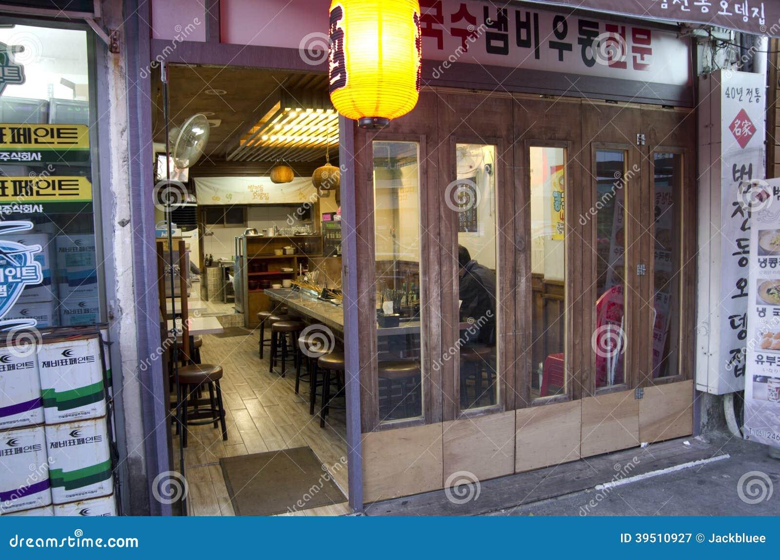 Корейский ресторан