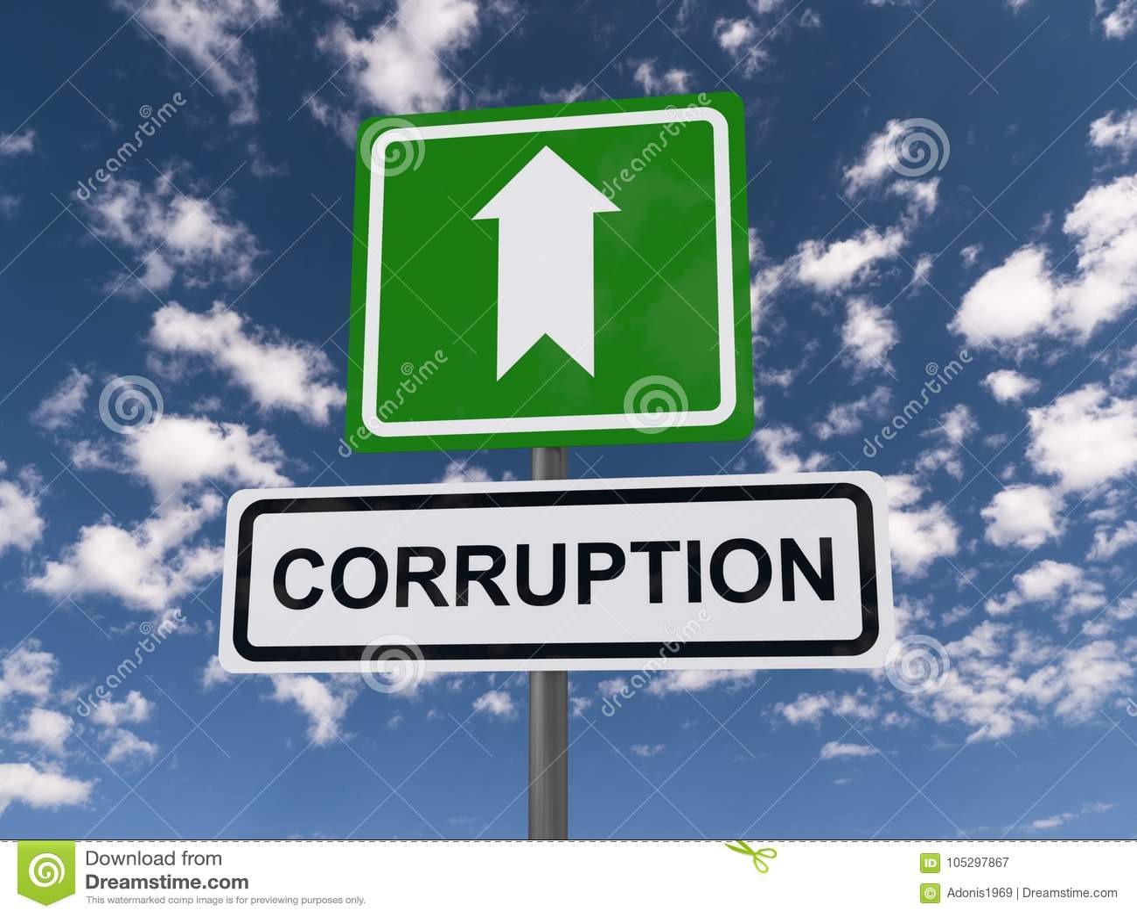 Коррупция этот путь