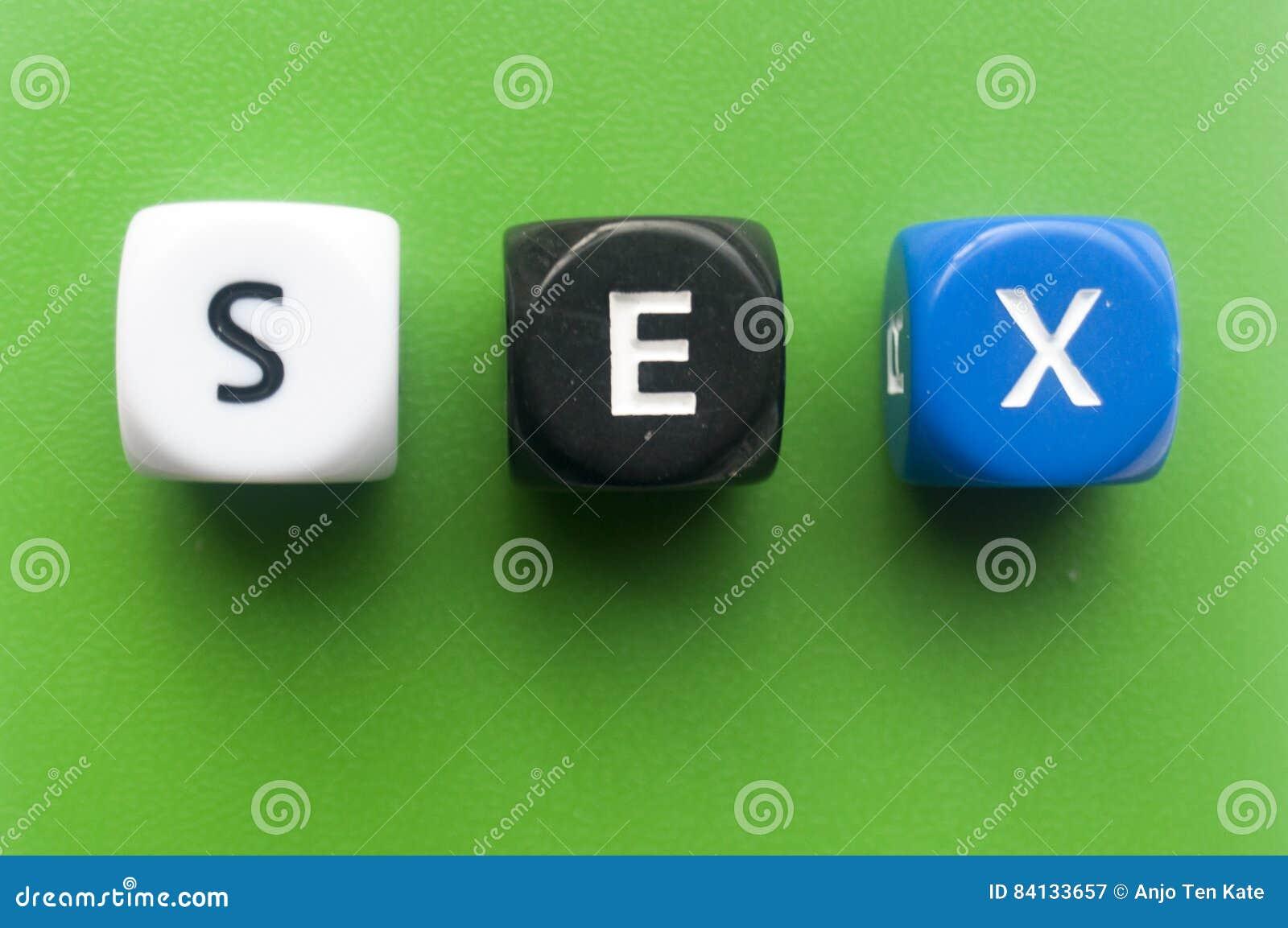 Письма сексуальные