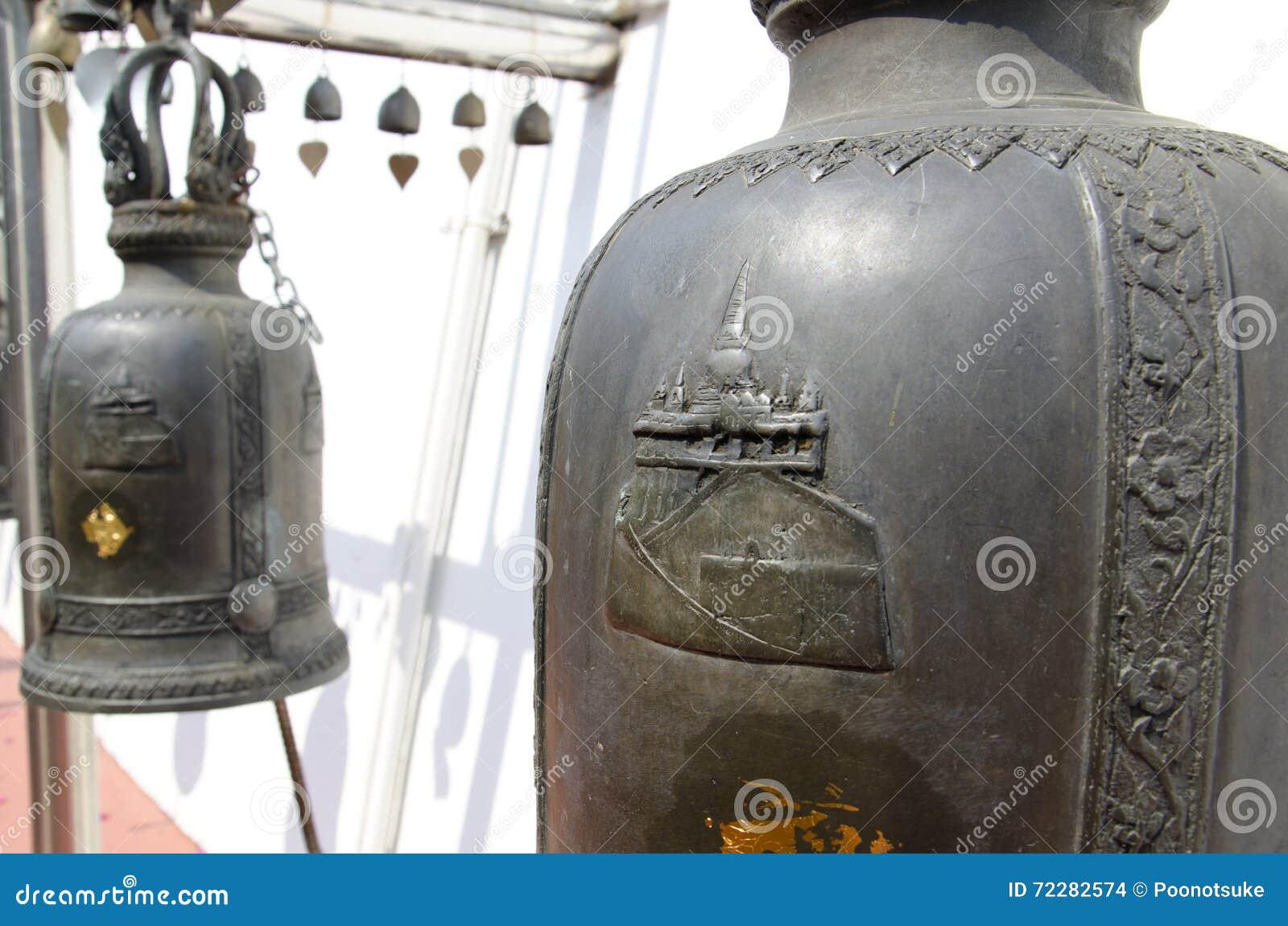 Download Колокол вокруг дорожки к Золотой Горе Стоковое Фото - изображение насчитывающей landmark, место: 72282574