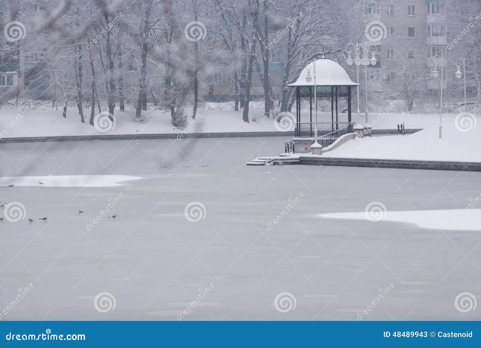 Колоннада в парке Yunost