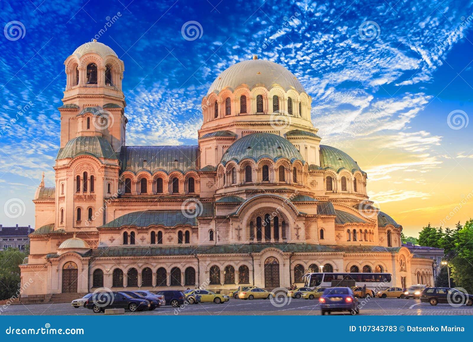 Красивый вид собора Александра Nevsky в Софии, Болгарии