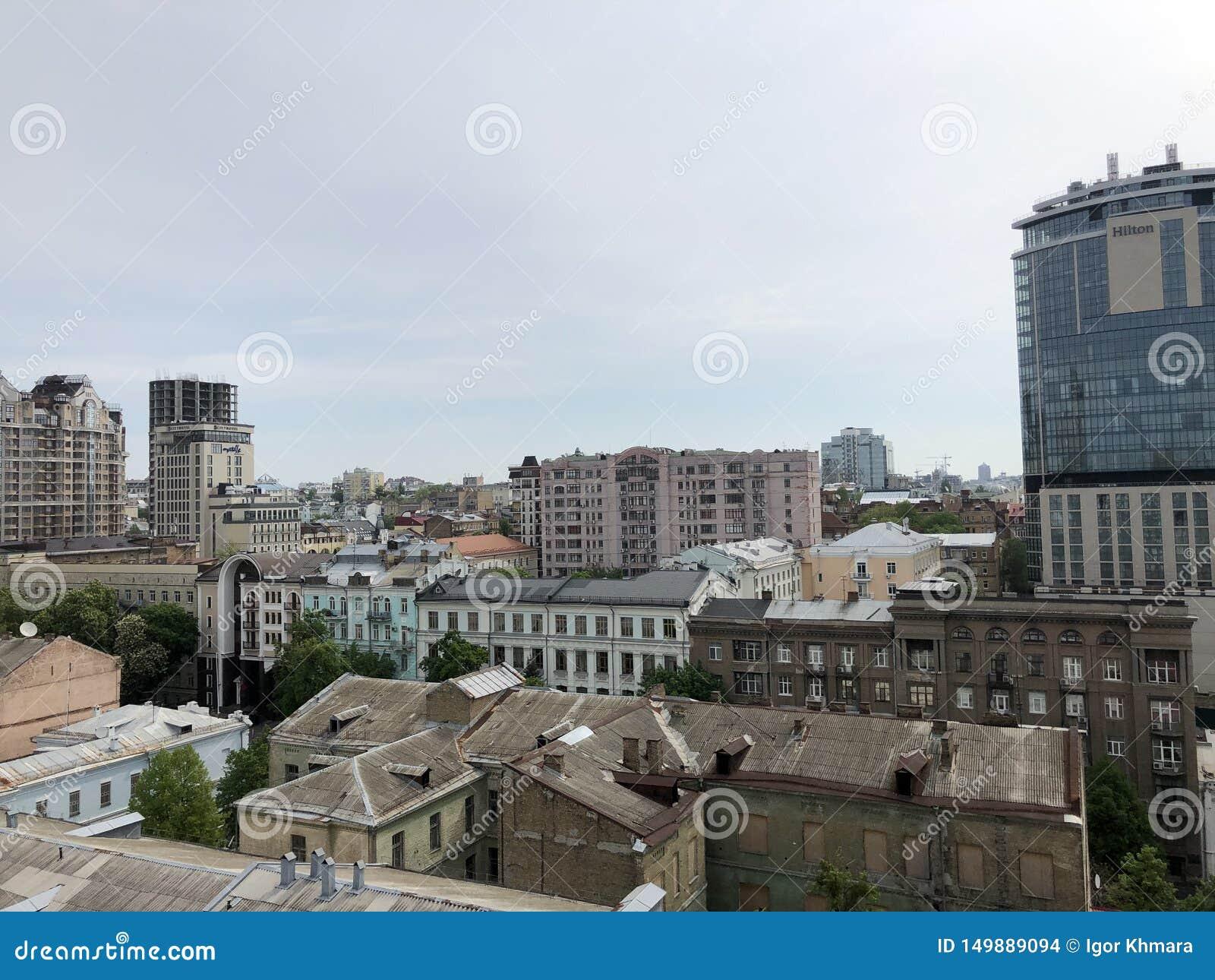 Красивый город части 2 Dnieper