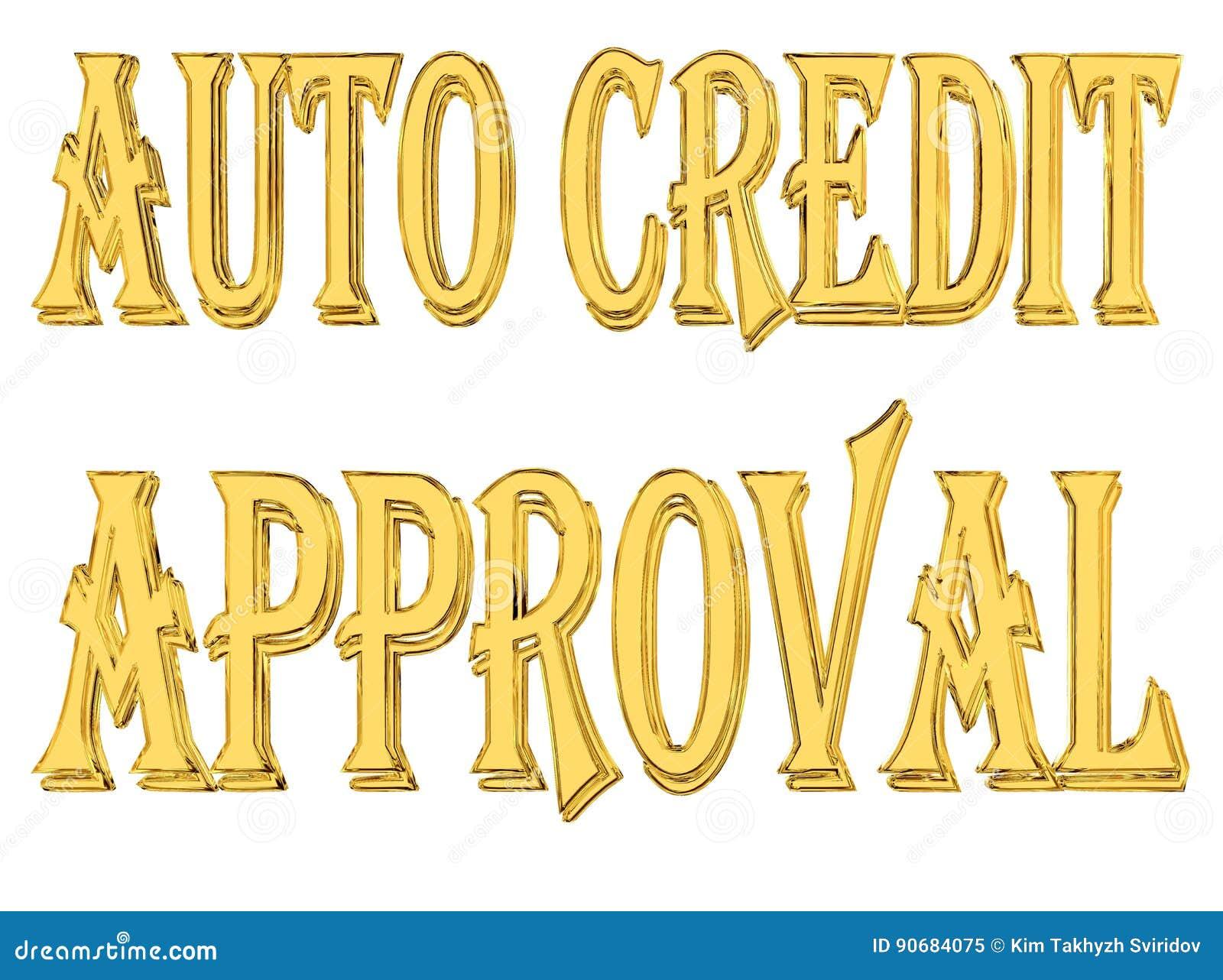 Кредит текста золота автоматический одобрил на белой предпосылке
