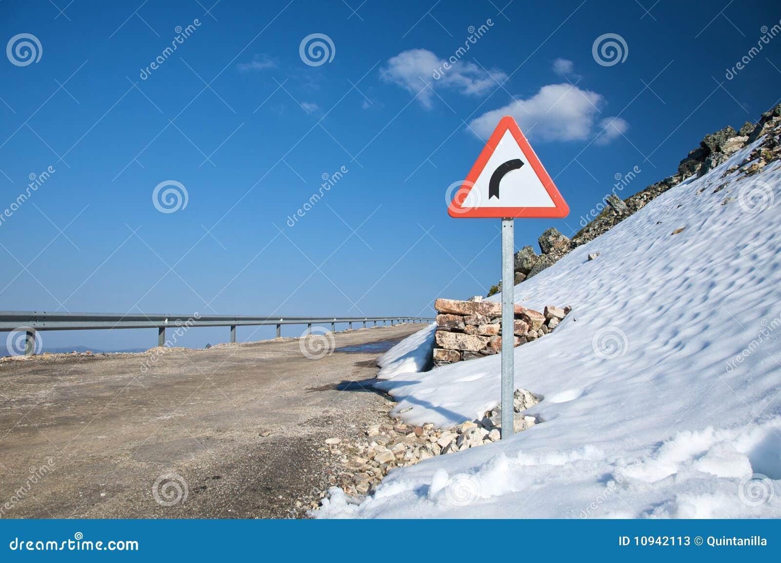 Кривый и снежок опасности