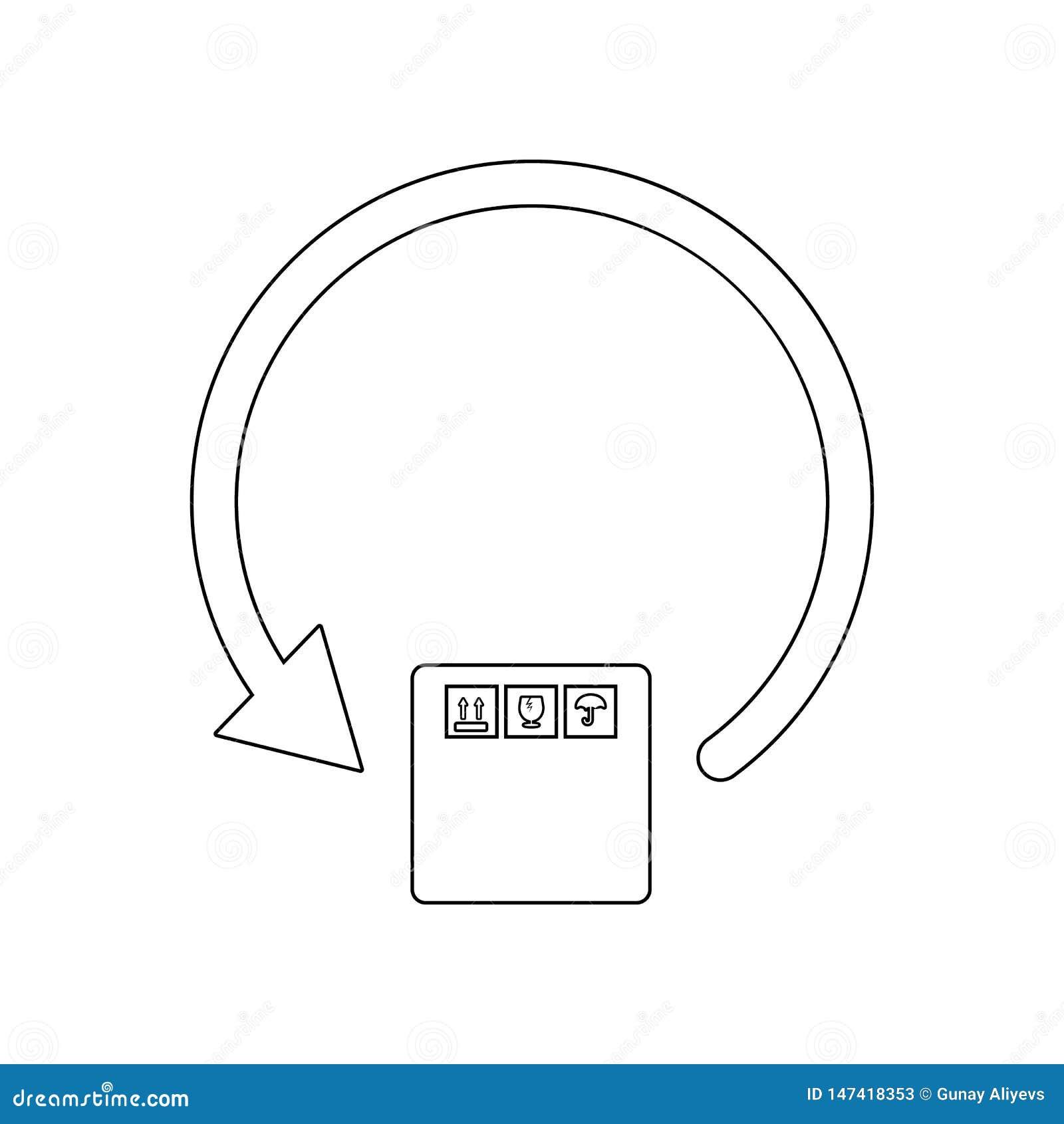 круговой значок коробки стрелки и упаковки r r
