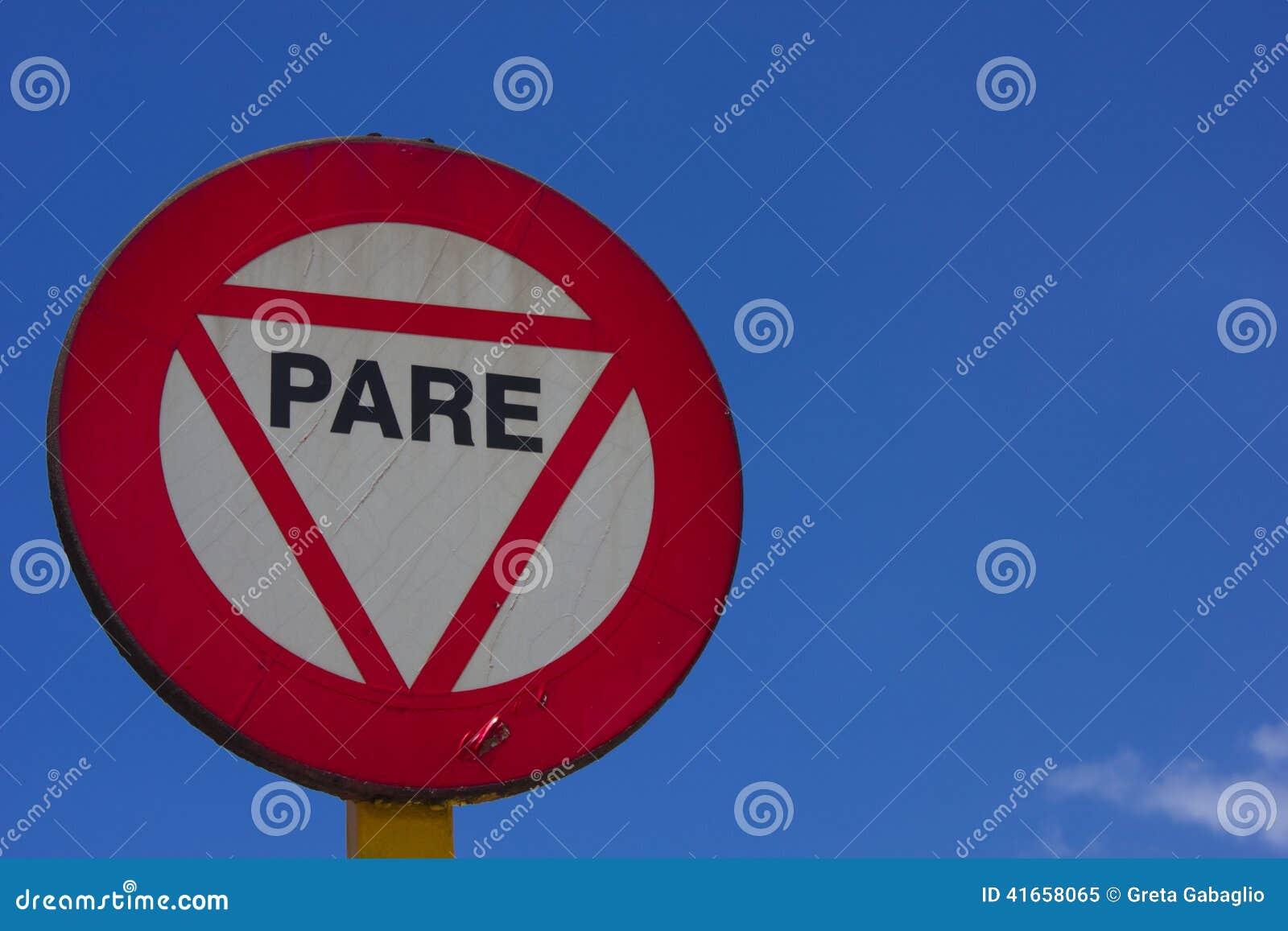 Кубинський дорожный знак стопа