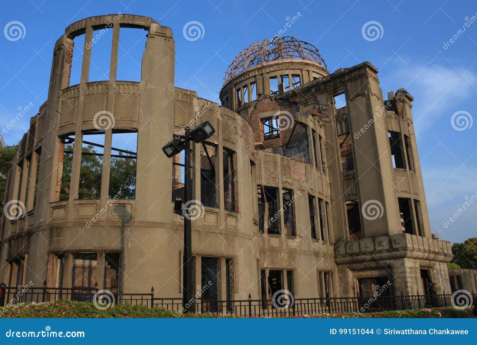 Купол атомной бомбы на парке мира Хиросимы мемориальном