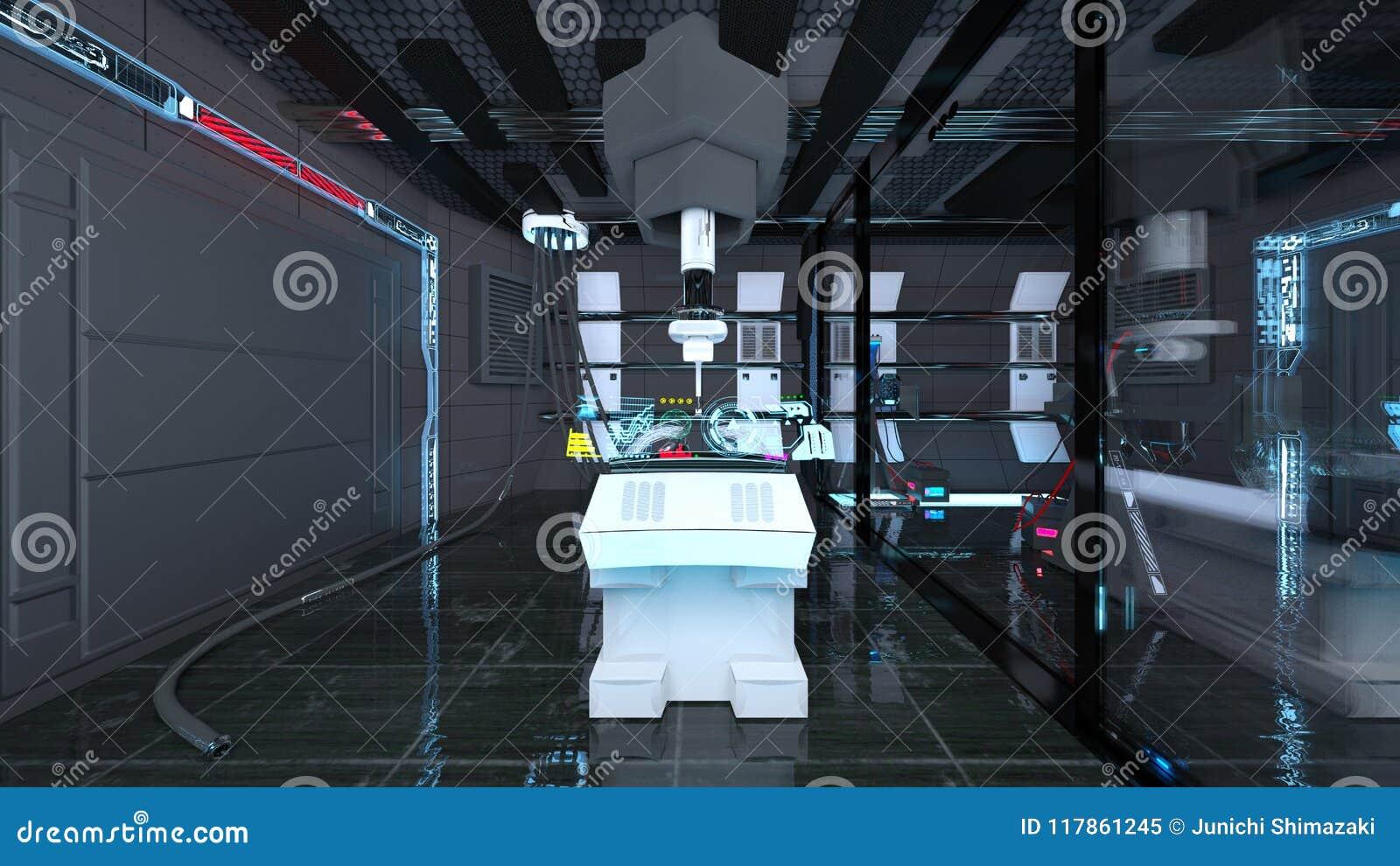 Лаборатория космической станции