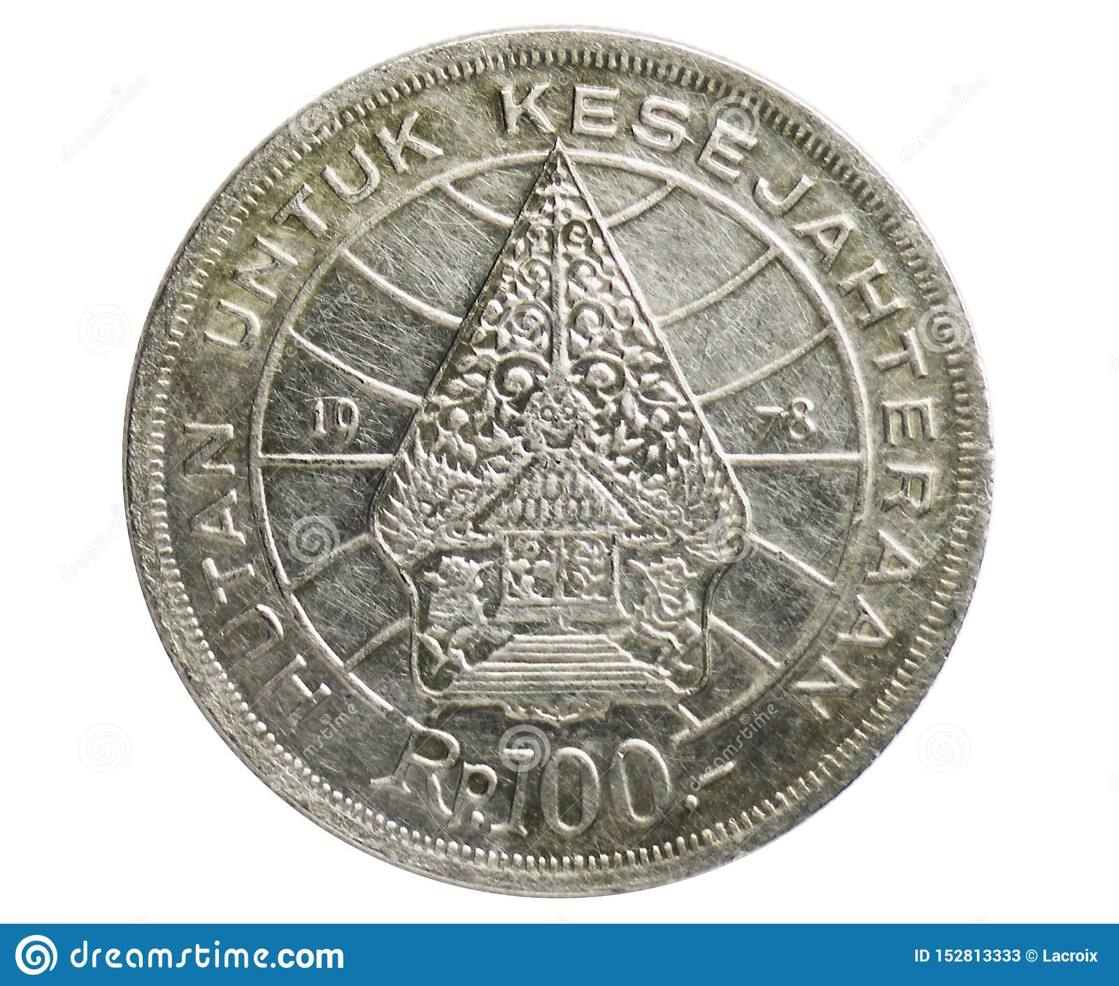 Лесохозяйство 100 рупий для монетки процветания, 1970~1978 - вторая серия, банк Индонезии