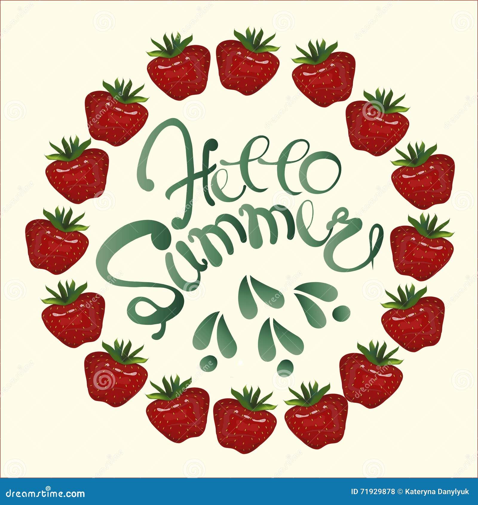 Лето знамени оформления здравствуйте! Chaplet клубник на светлой предпосылке Картина, литерность, вектор