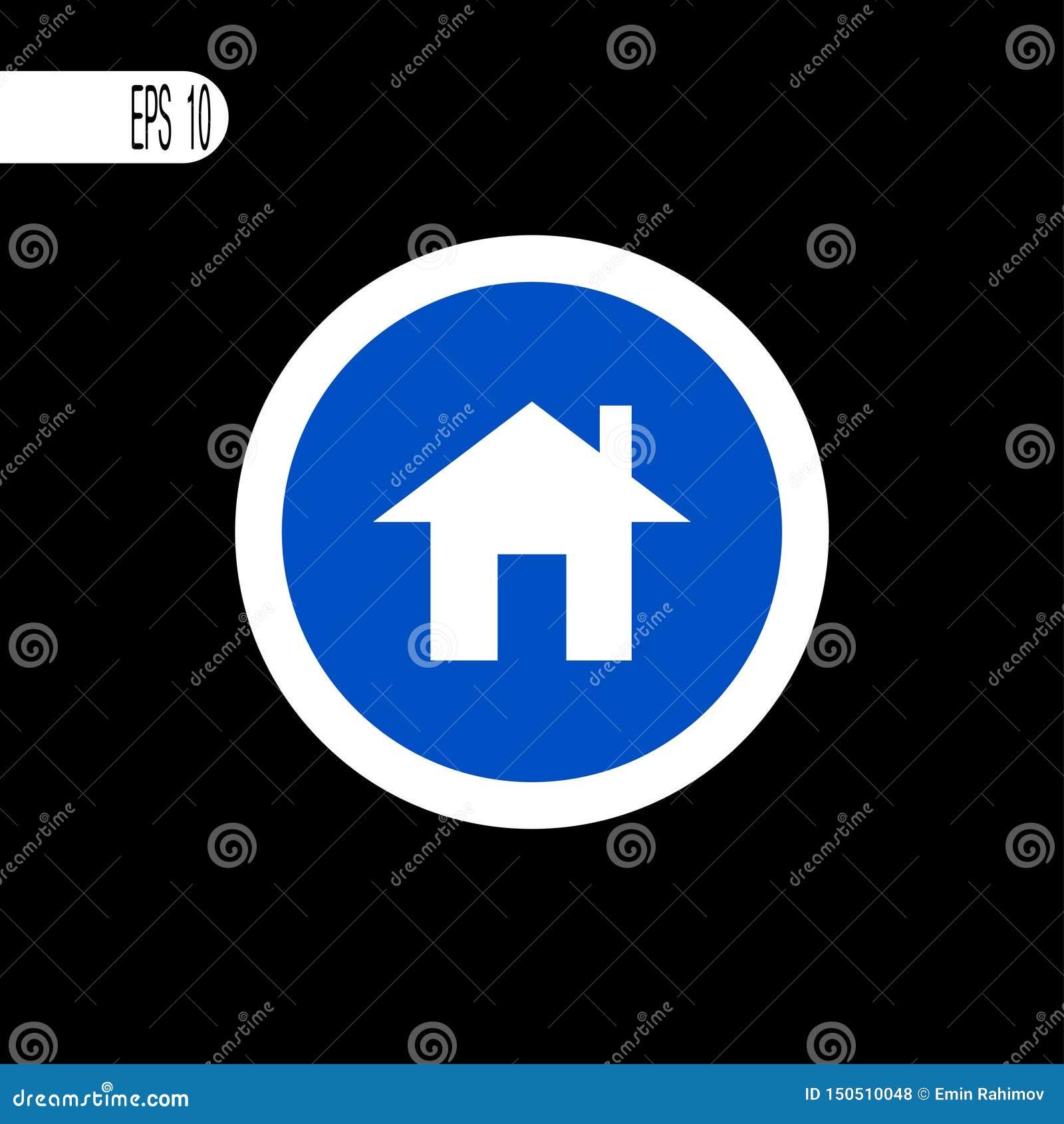 Линия круглого знака белая тонкая Дом, знак дома, значок - иллюстрация вектора