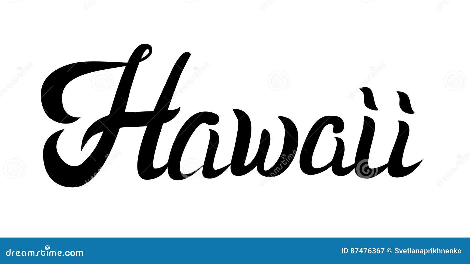 Литерность руки Гаваи