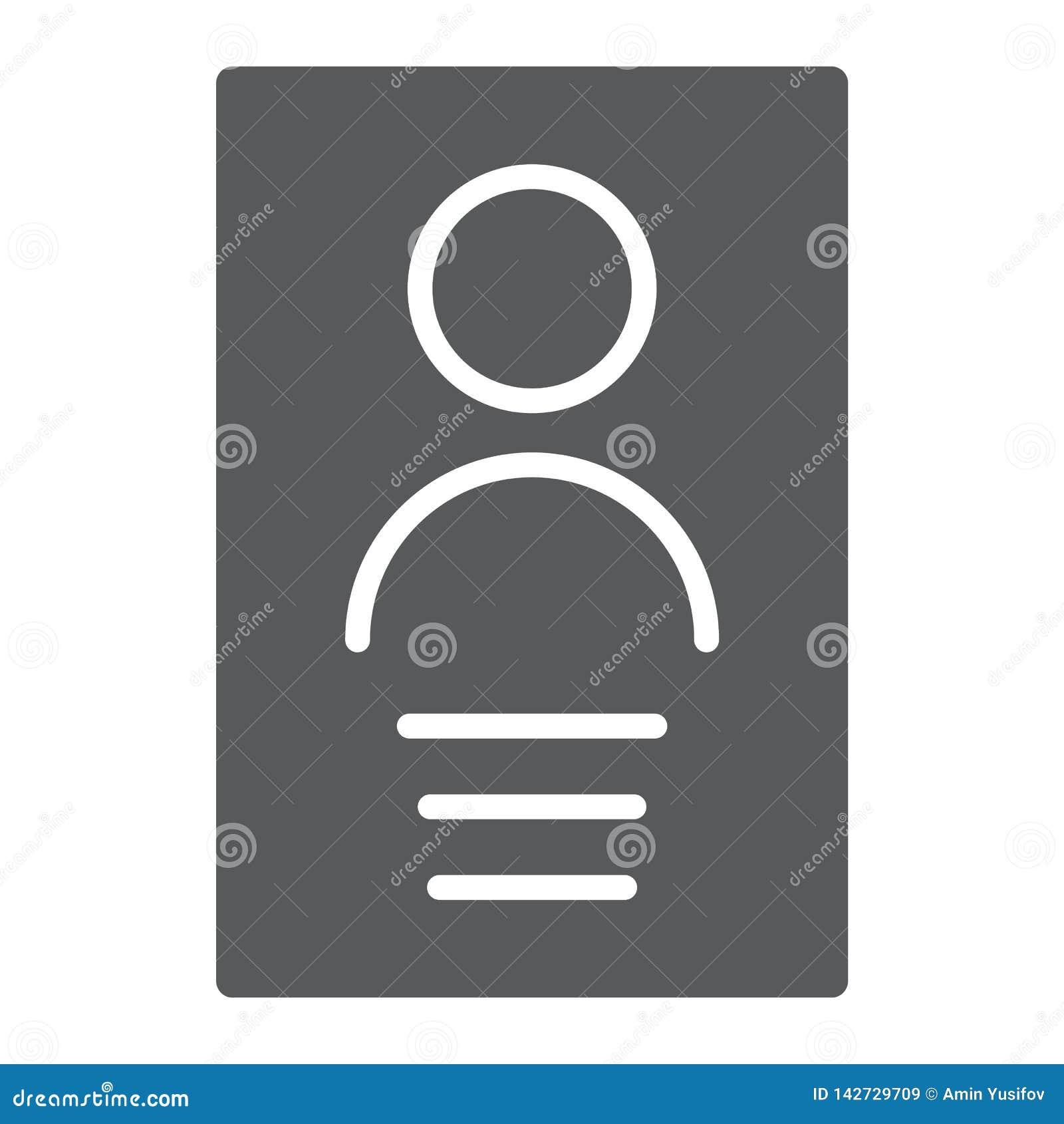 Личные значок глифа данных, файл и информация, знак документа, векторн