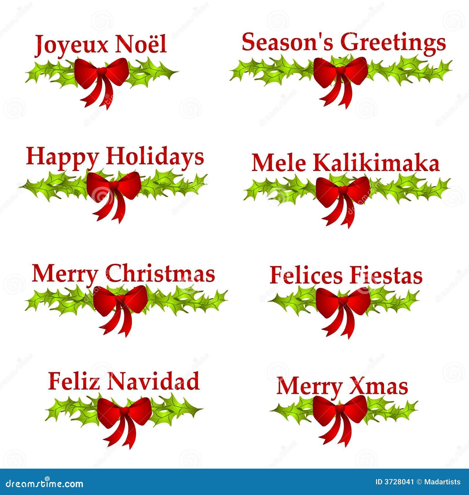 логосы приветствию рождества знамен
