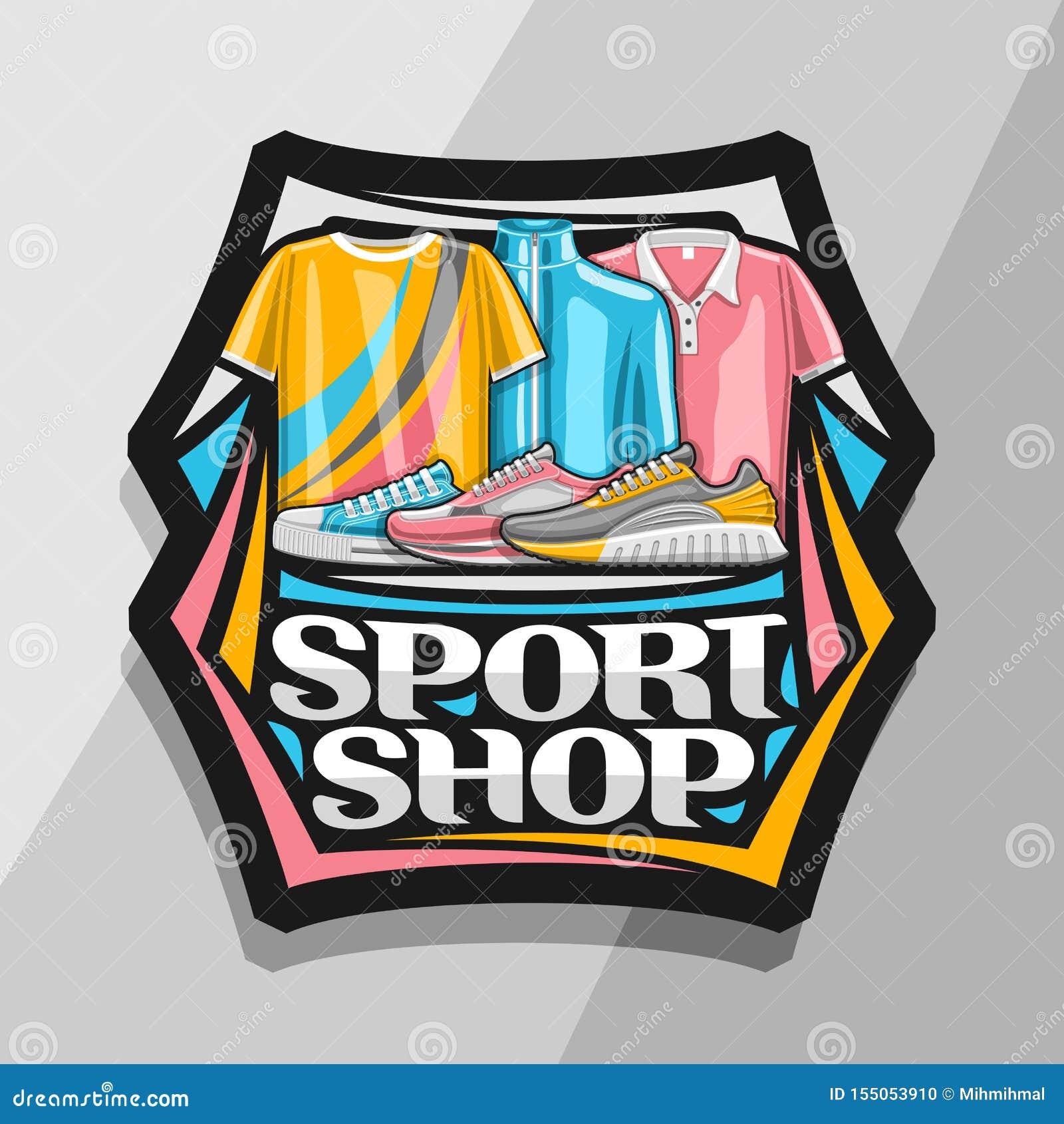 Логотип вектора для магазина спорта
