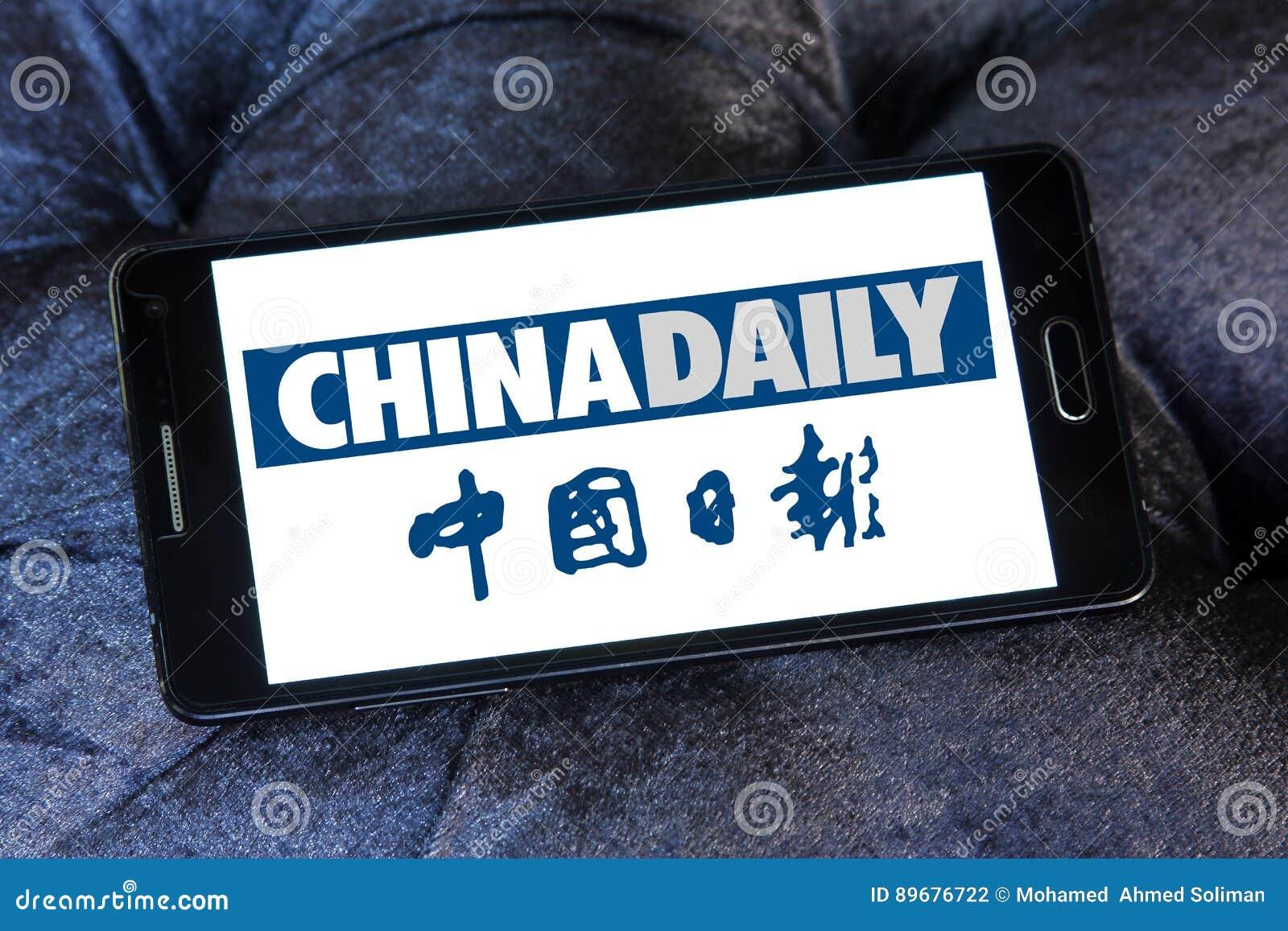 Логотип газеты газеты Чайна Дэйли