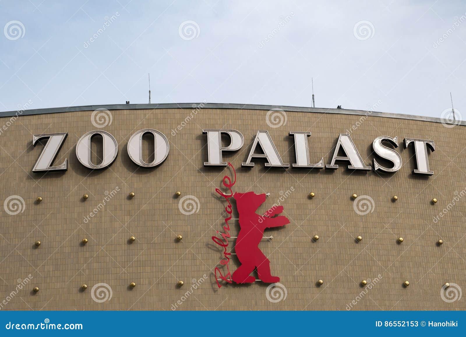 Логотип Berlinale, кино Palast зоопарка, Берлин