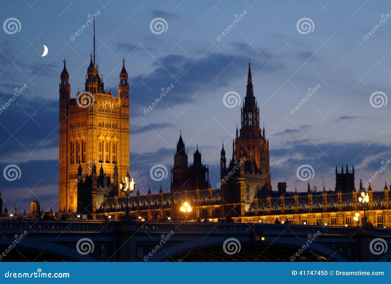Лондон - Вестминстер