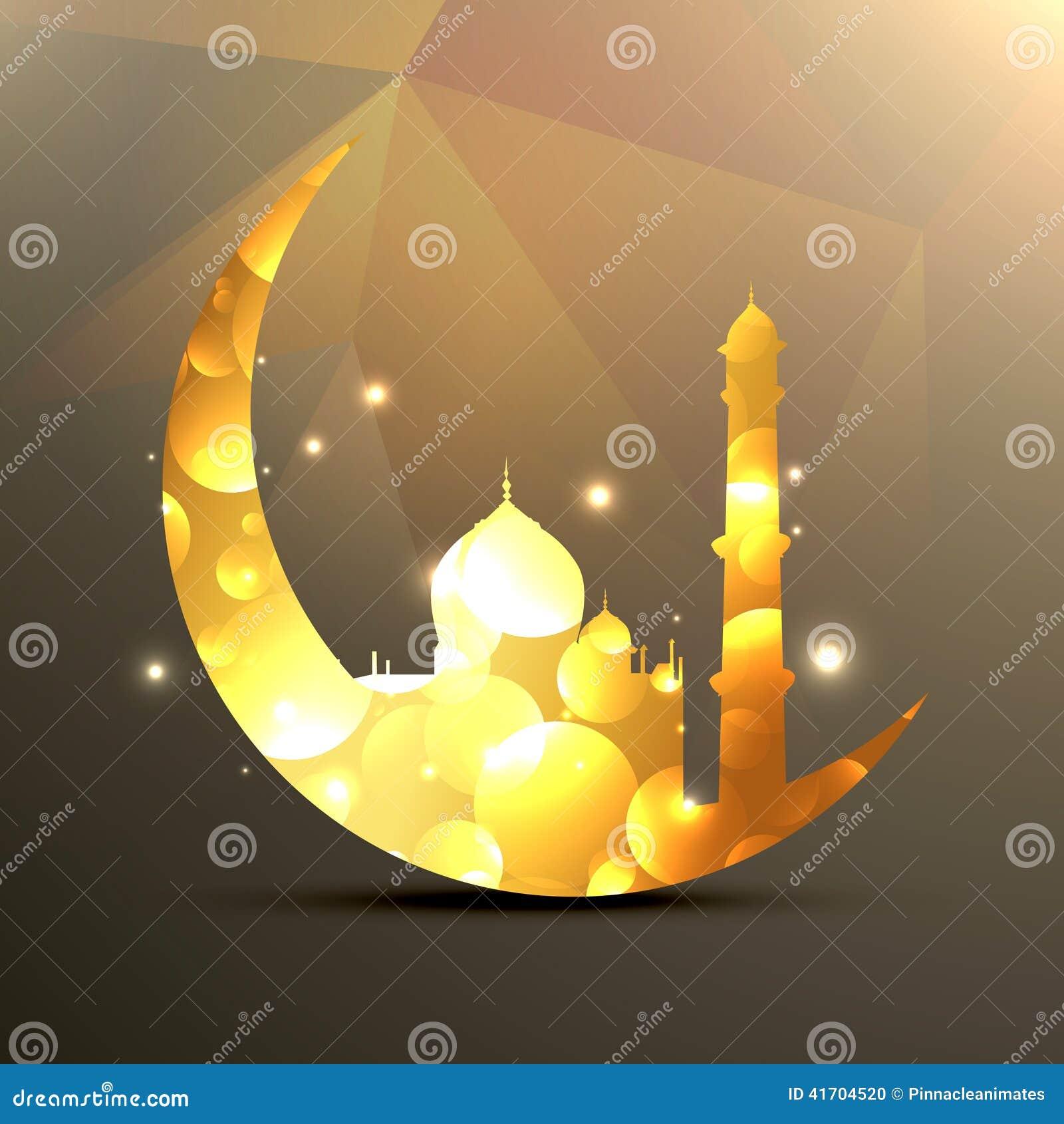 Луна и мечеть