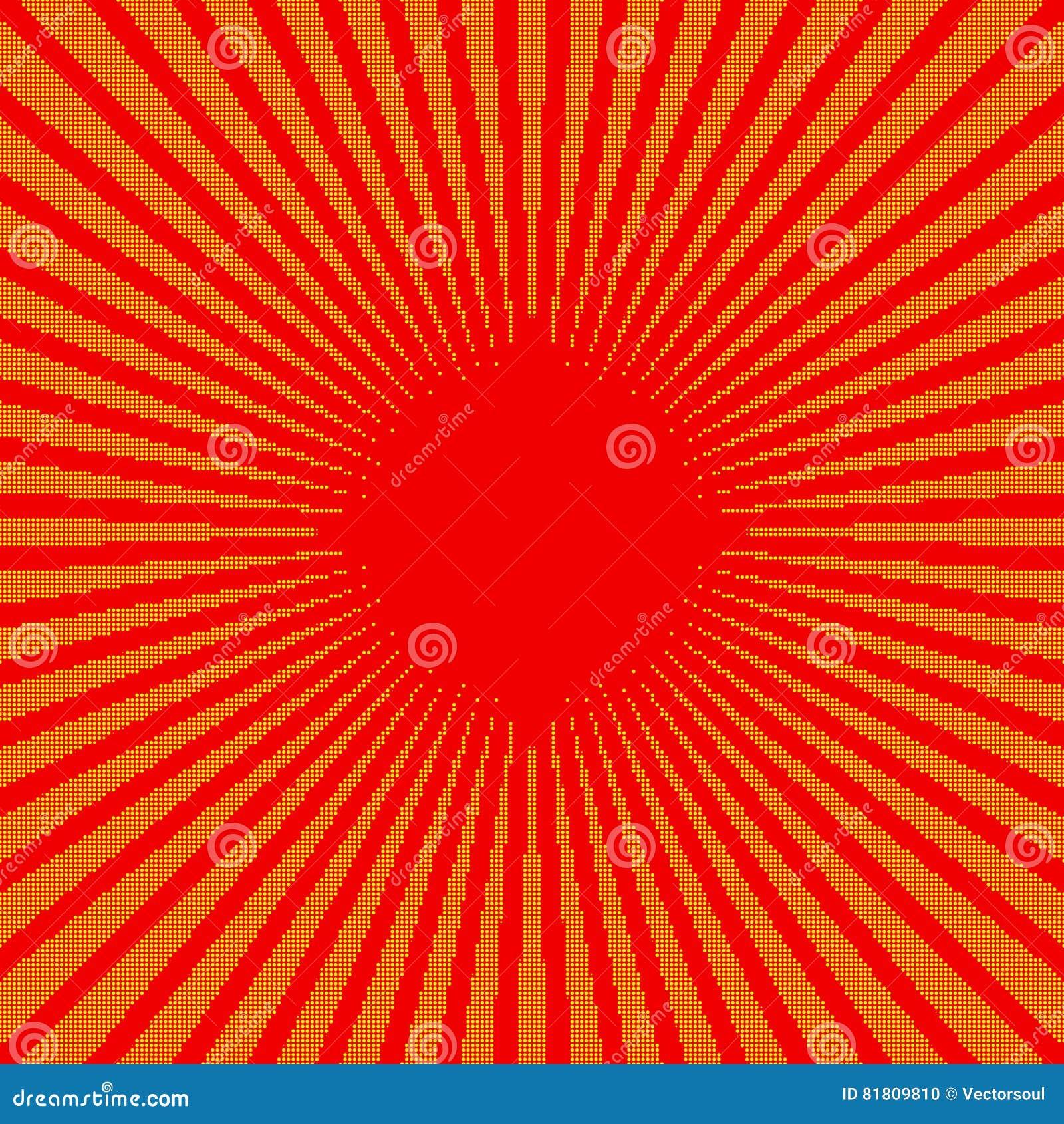 Лучи, лучи, картина sunburst starburst Собирательные линии abst