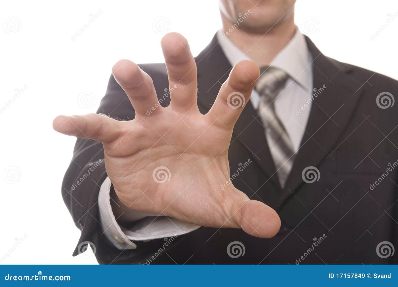 люди руки дела сформированные наилучшим образом