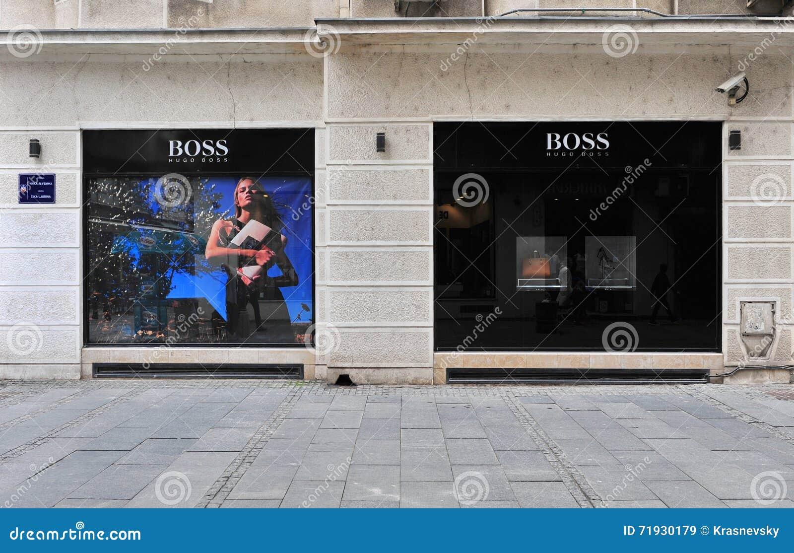 Магазин босса Хьюго