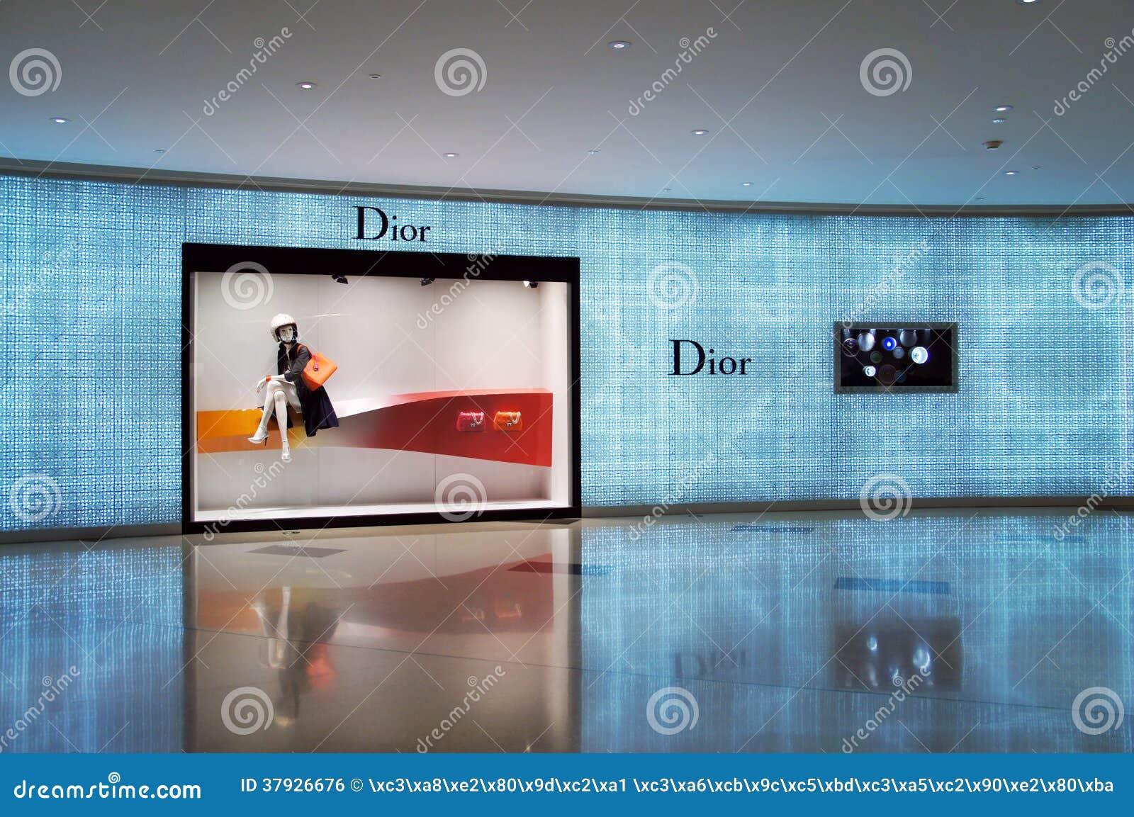 Магазин моды Dior в Китае