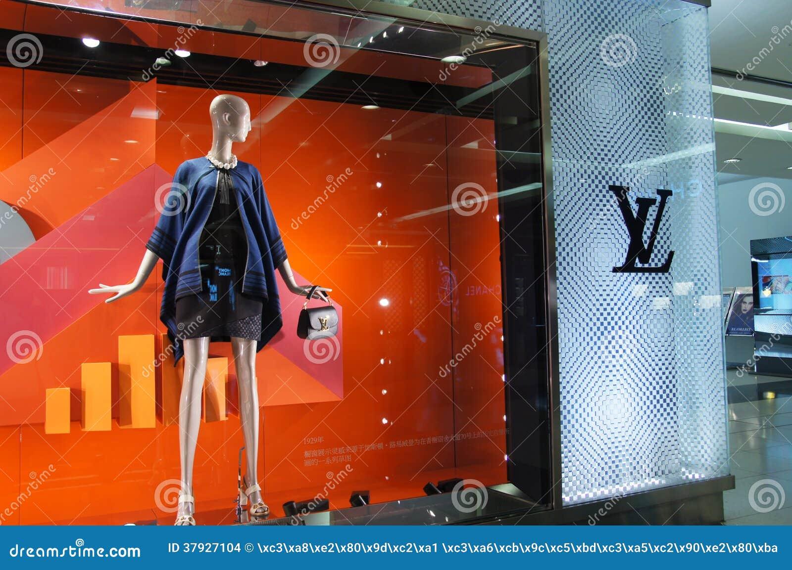 Магазин моды Louis Vuitton в Китае
