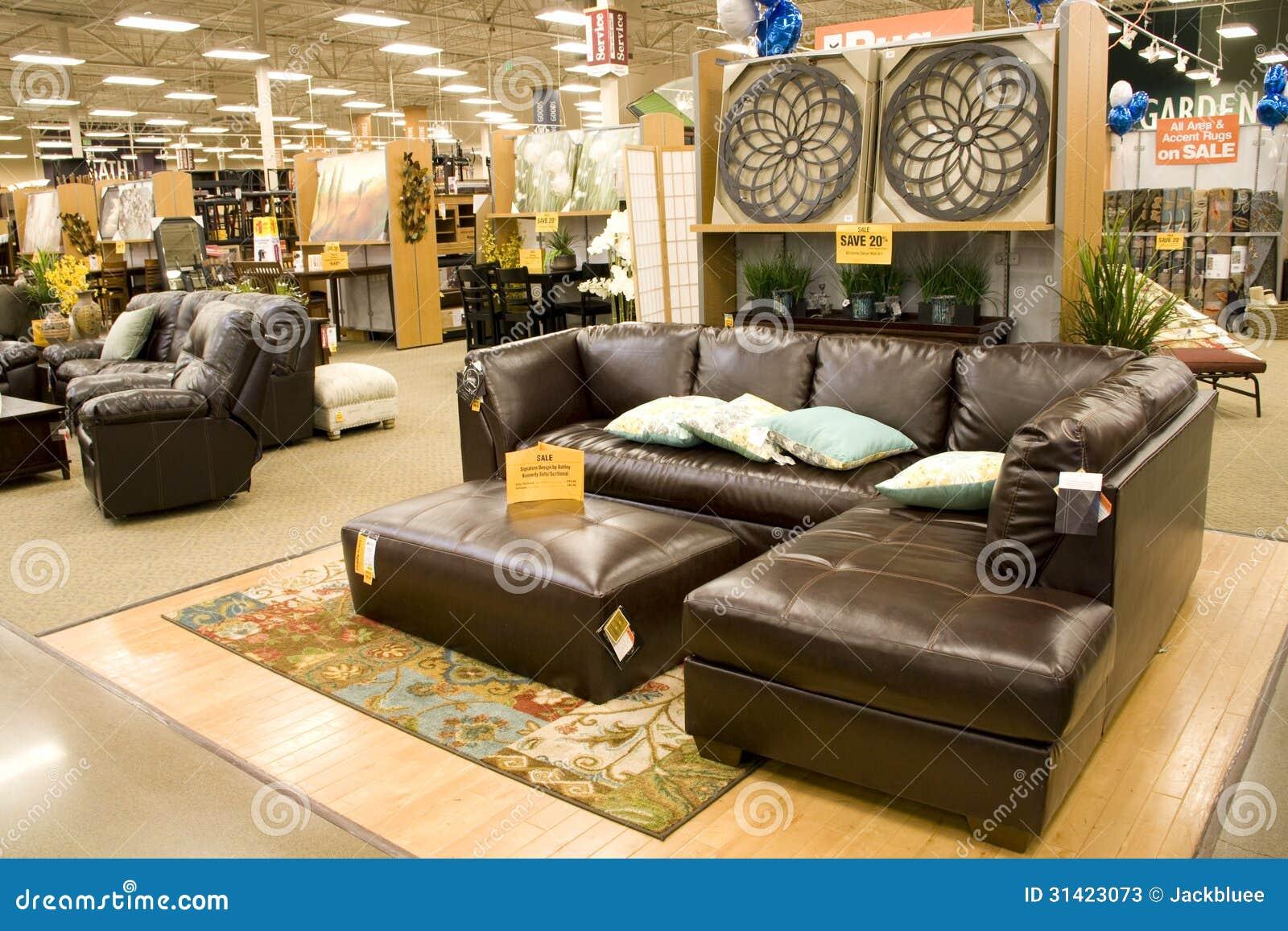 Магазин оформления мебели домашний