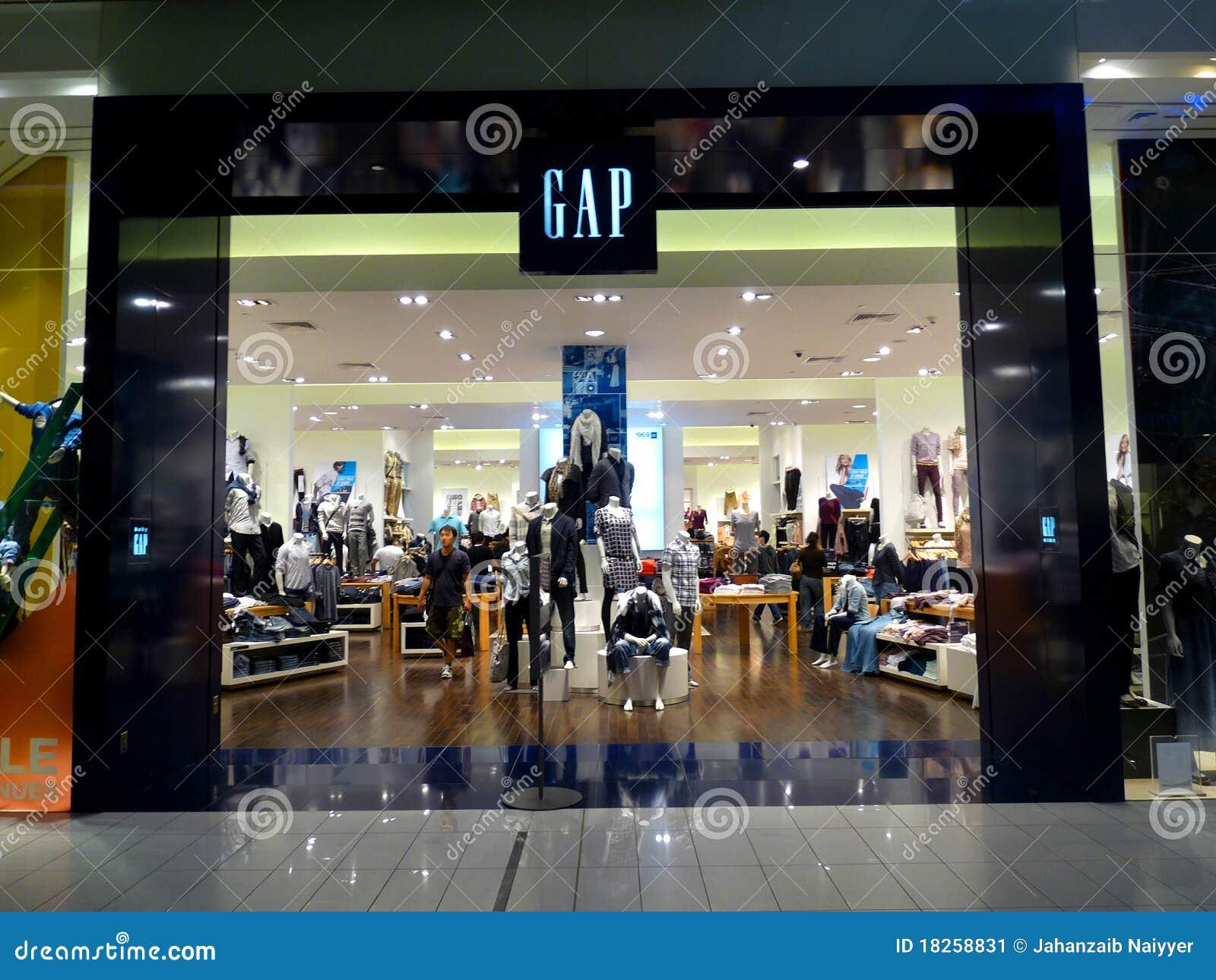магазин розничной торговли зазора