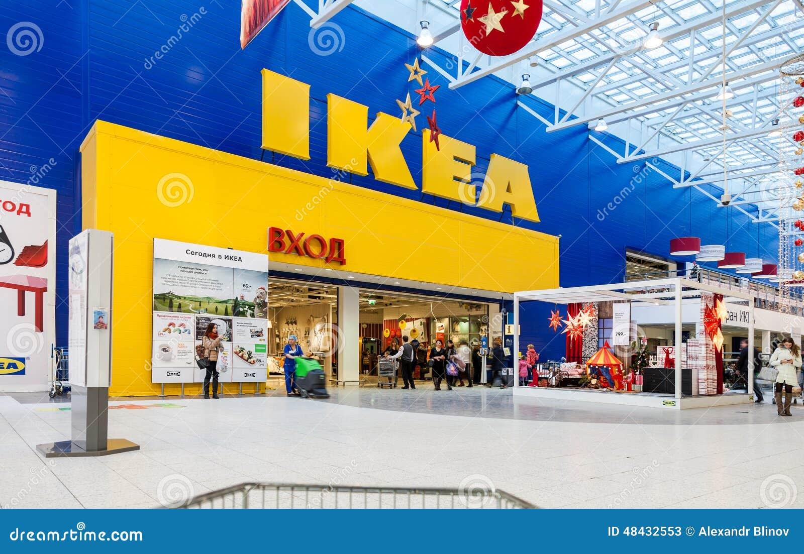 магазин самары Ikea Ikea мебель мира самая большая Retaile