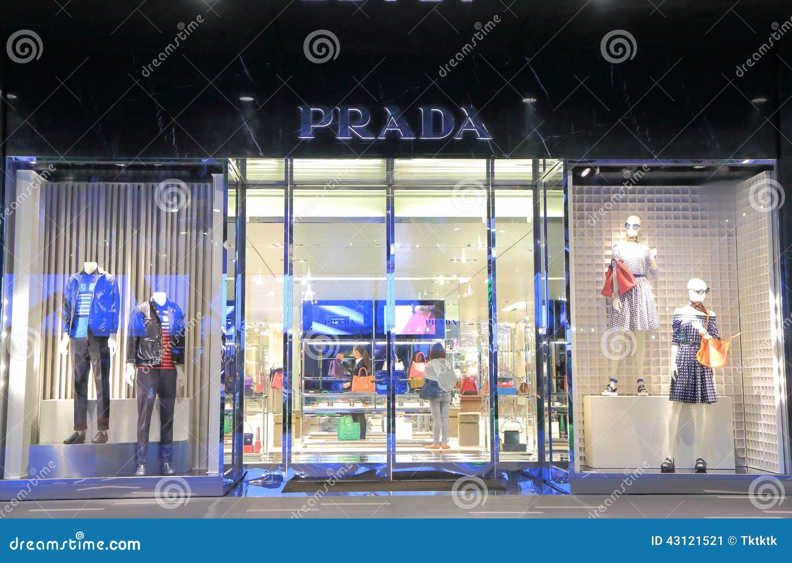 Магазин Prada на дороге Сингапуре сада