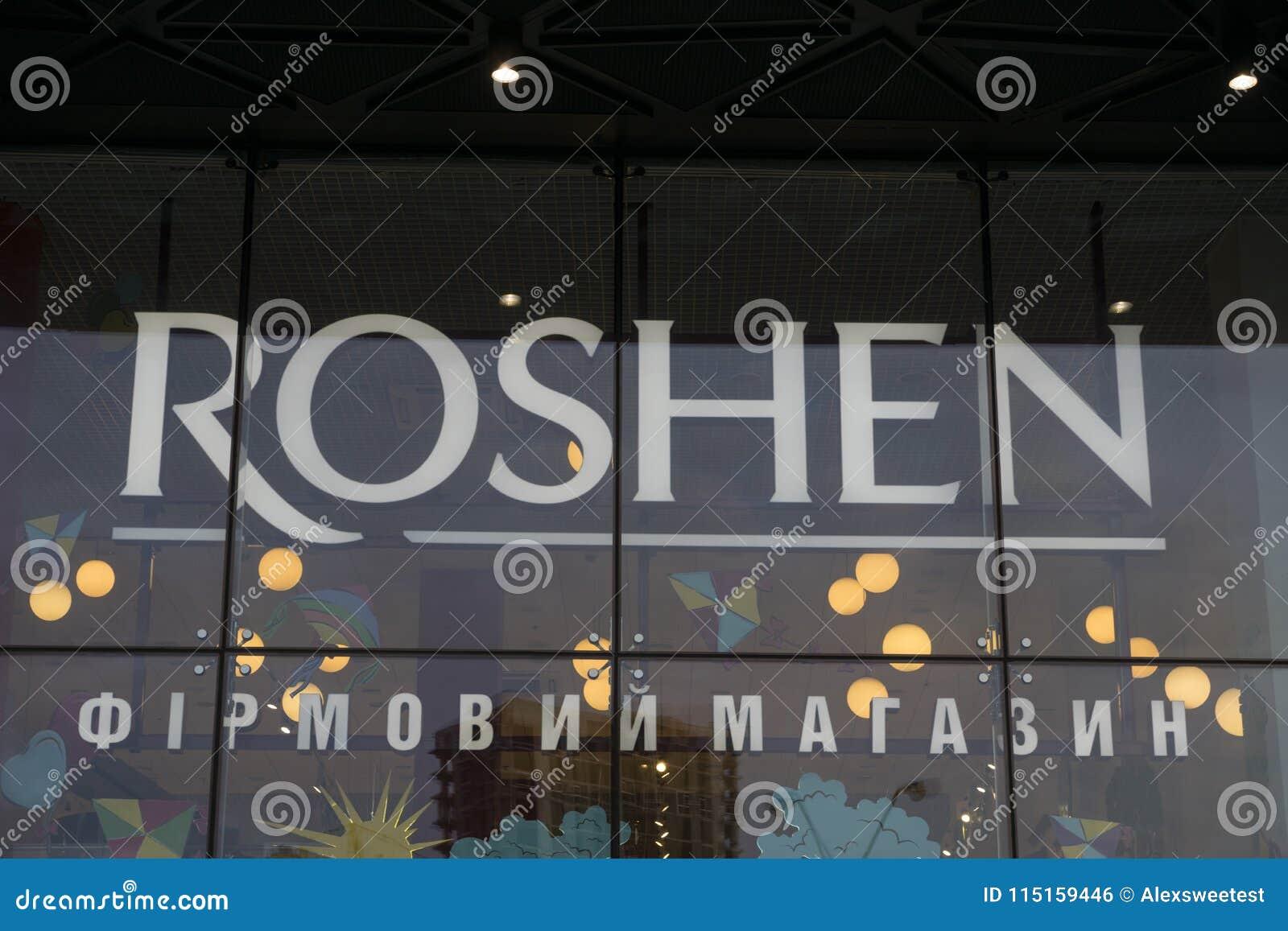 Магазин Roshen кондитерскаи