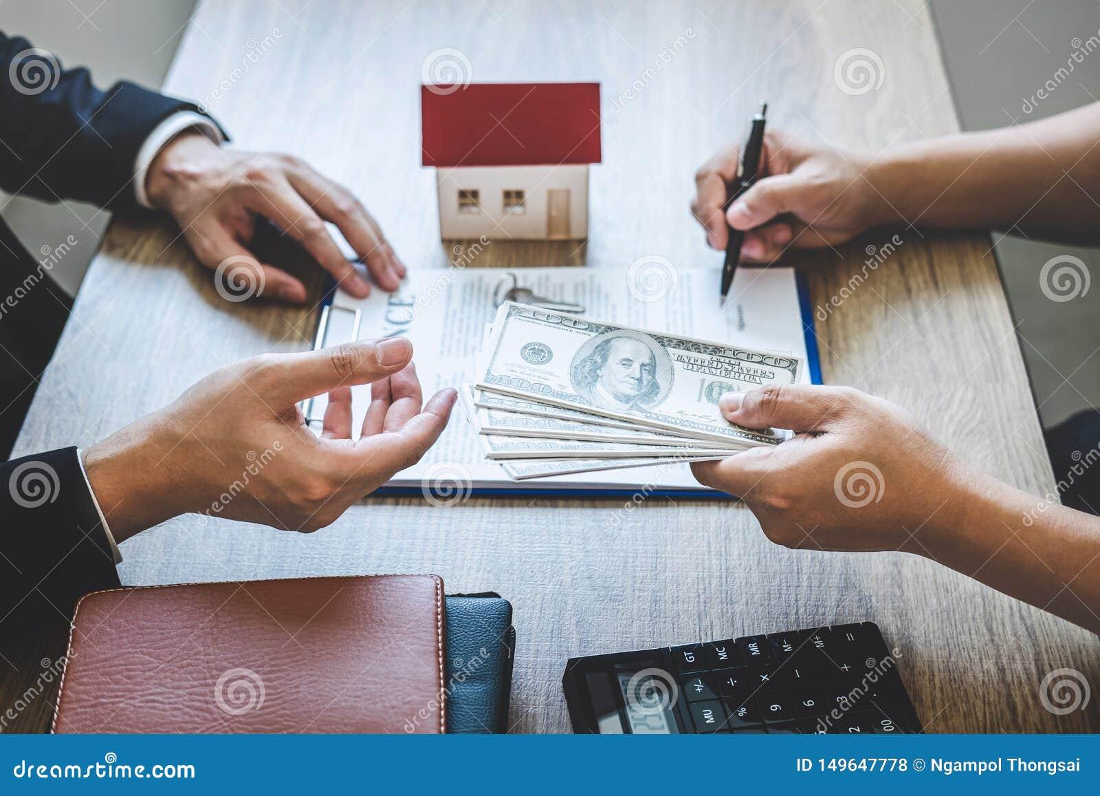 агент по продаже имущества