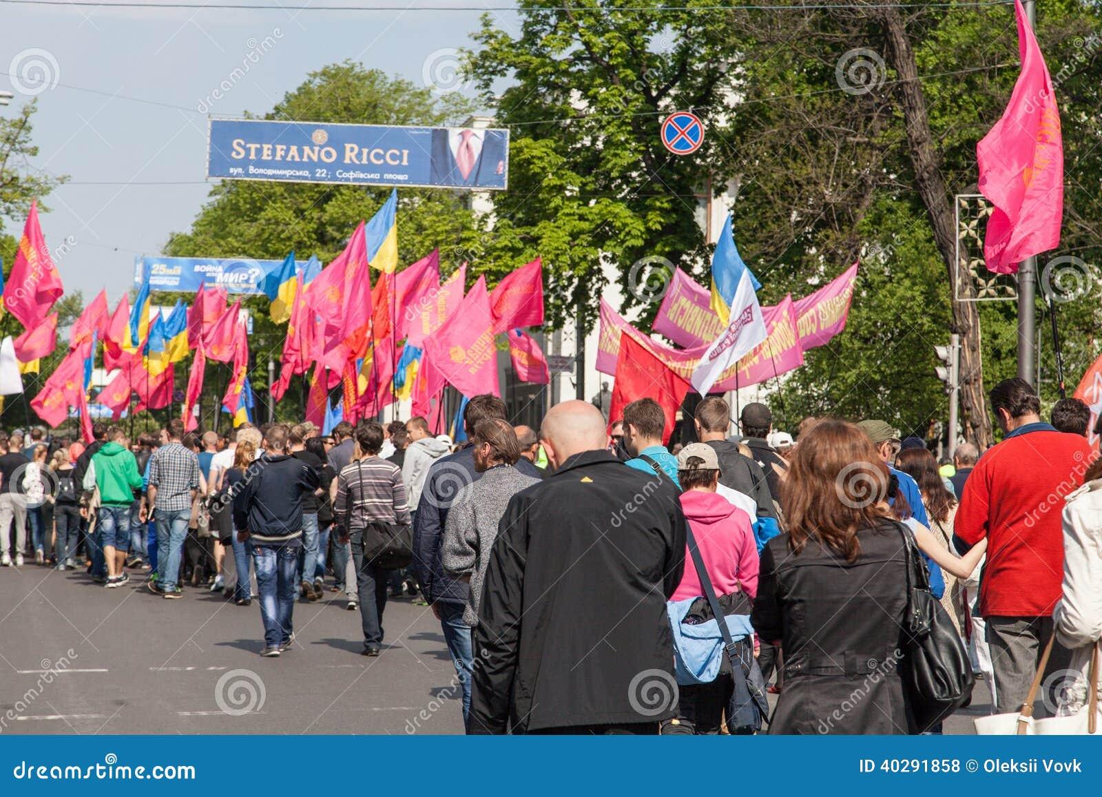 01.05.2014 марша правосудия в Киеве. День международных работников (также известный как праздник Первого Мая)