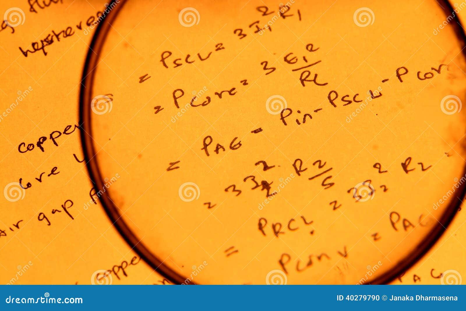 Математически текст
