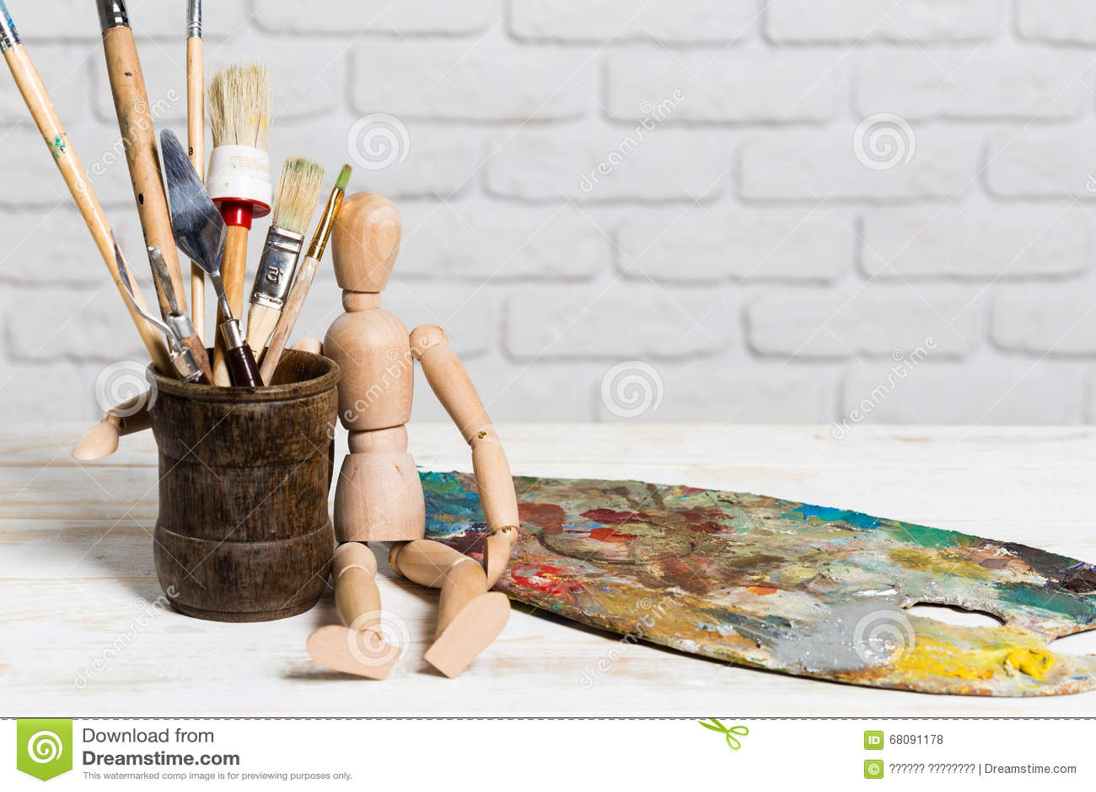 Материалы искусства