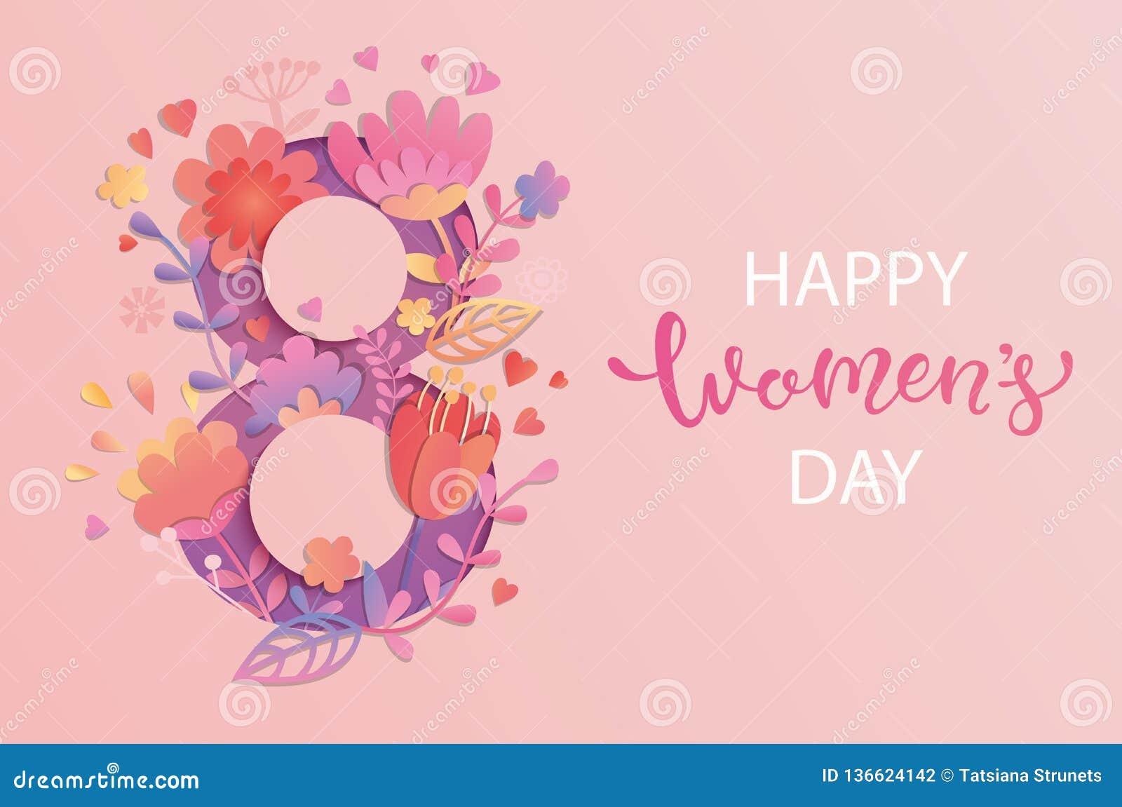 Международный день ` s женщин