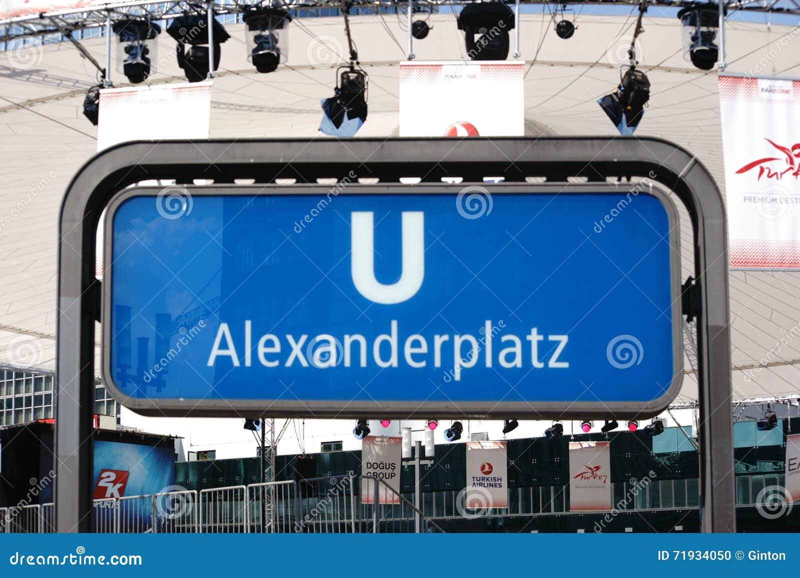 Место Александра станции метро