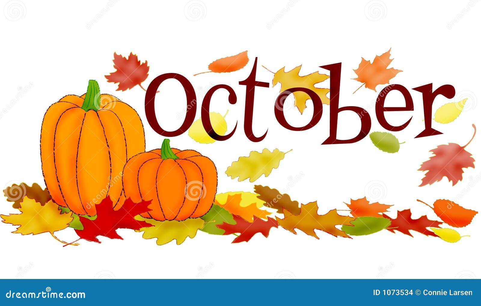 место в октябре