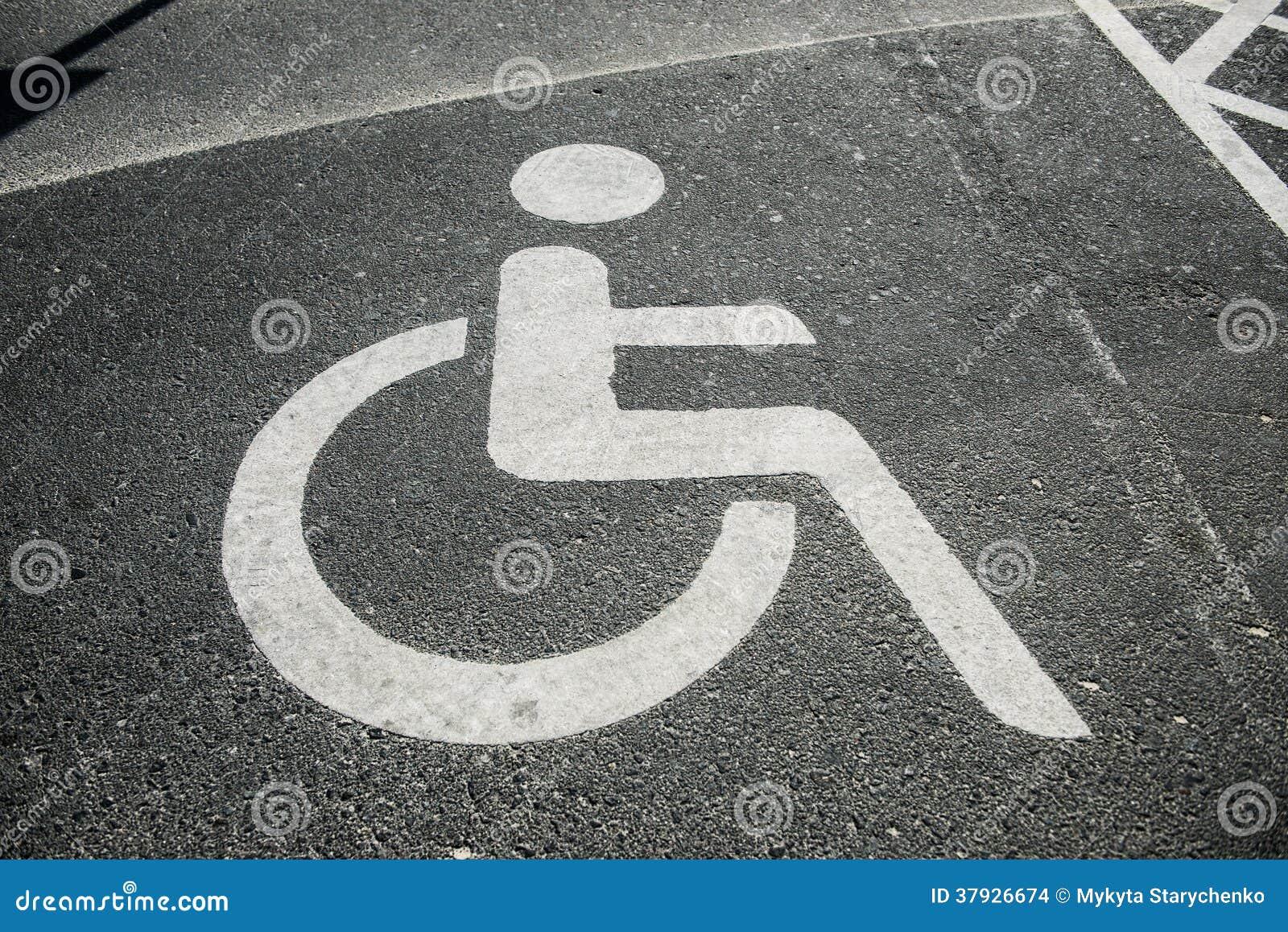 Место для парковки для неработающего