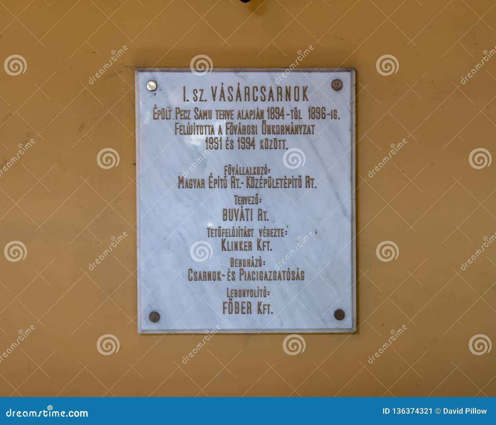 Металлическая пластинка информации, i рынок Hall Szamu Varcsarnok центральный, Будапешт, Венгрия