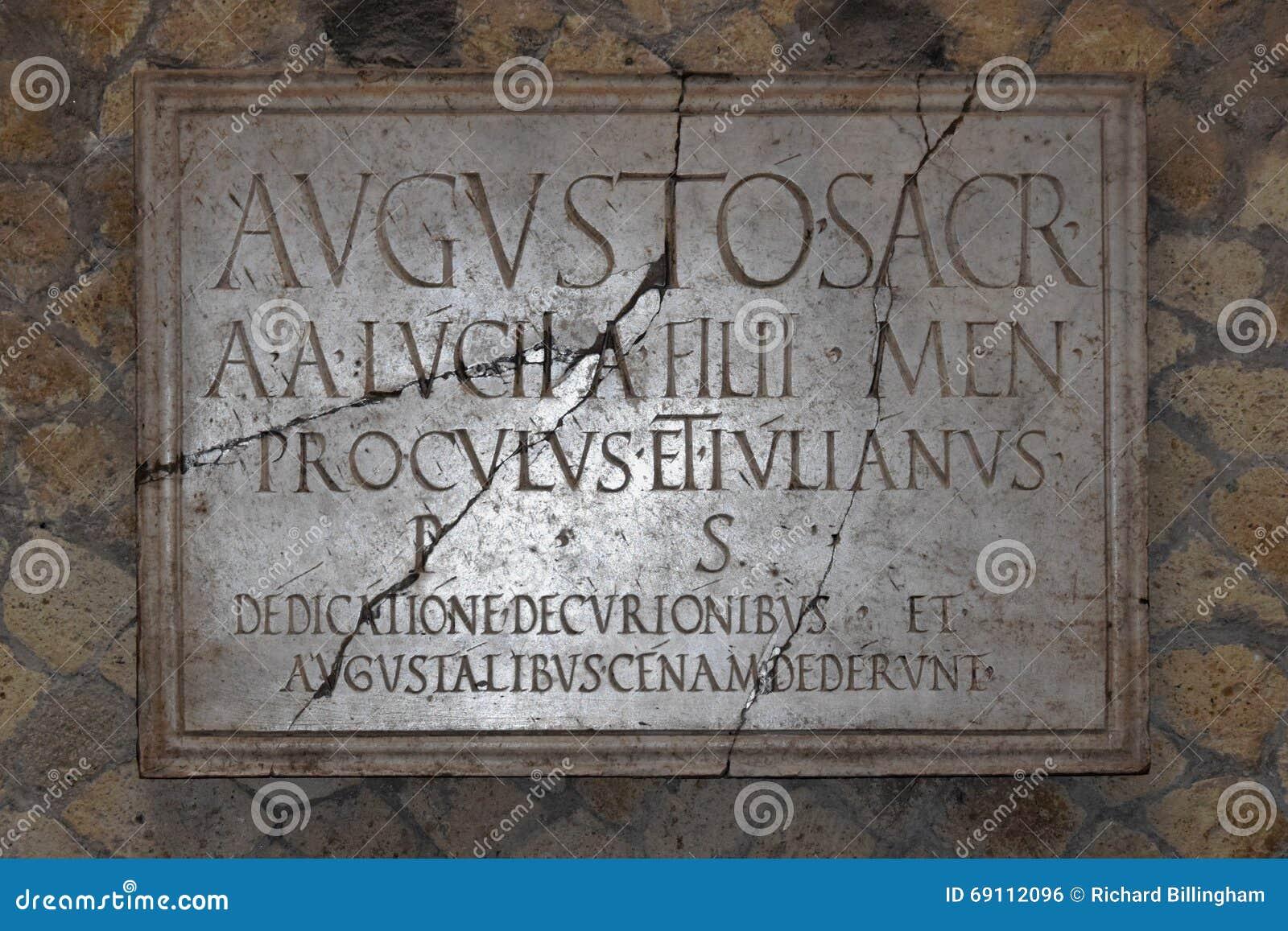 Металлическая пластинка к Augustus, археологическим раскопкам Геркуланума, кампании, Италии