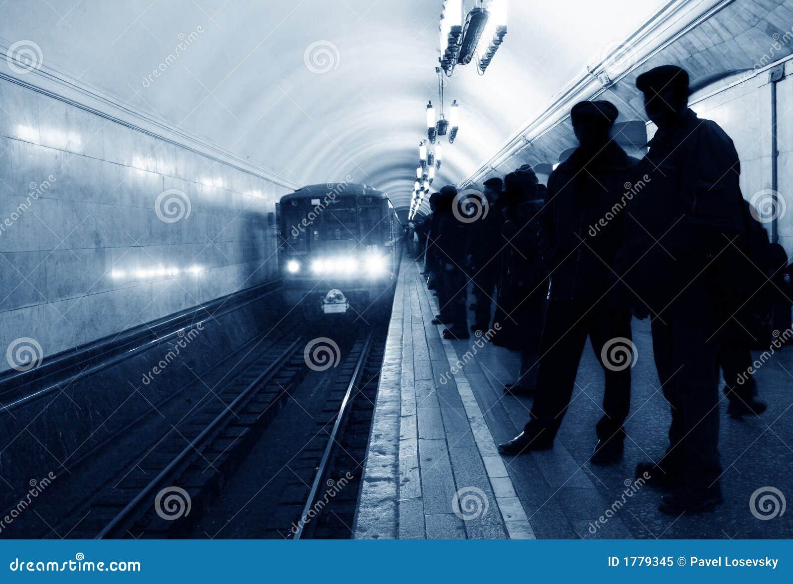 метро прибытия