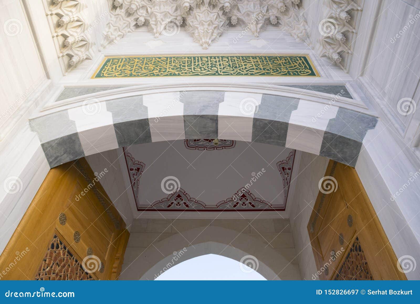 Мечеть Camlica имеет различение быть самой большой мечетью