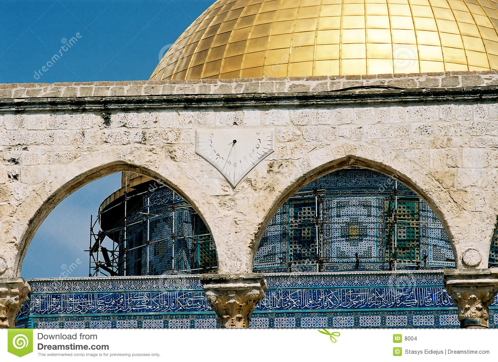 мечеть omar